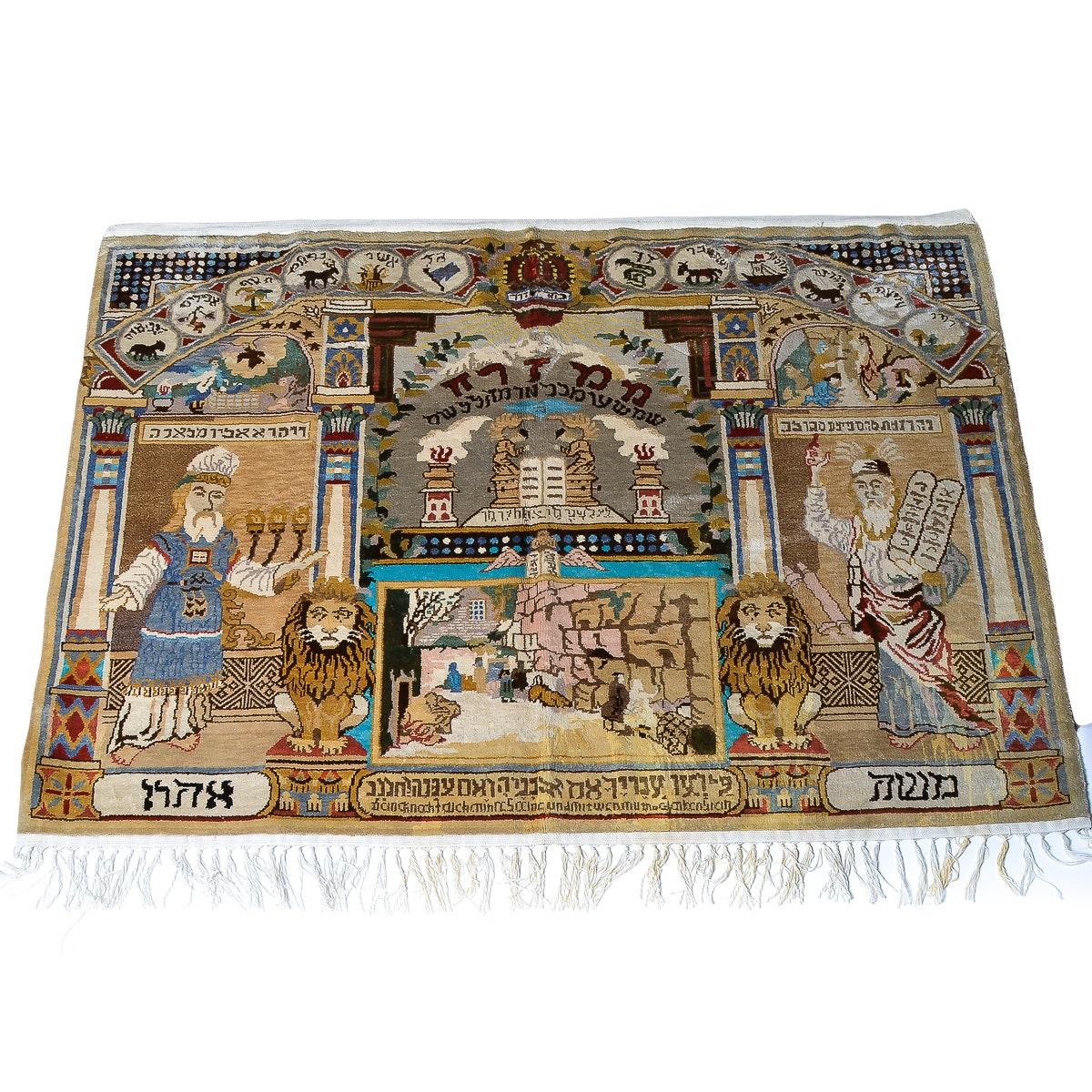 Hand-Knotted Kashmir Art Silk Accent Rug
