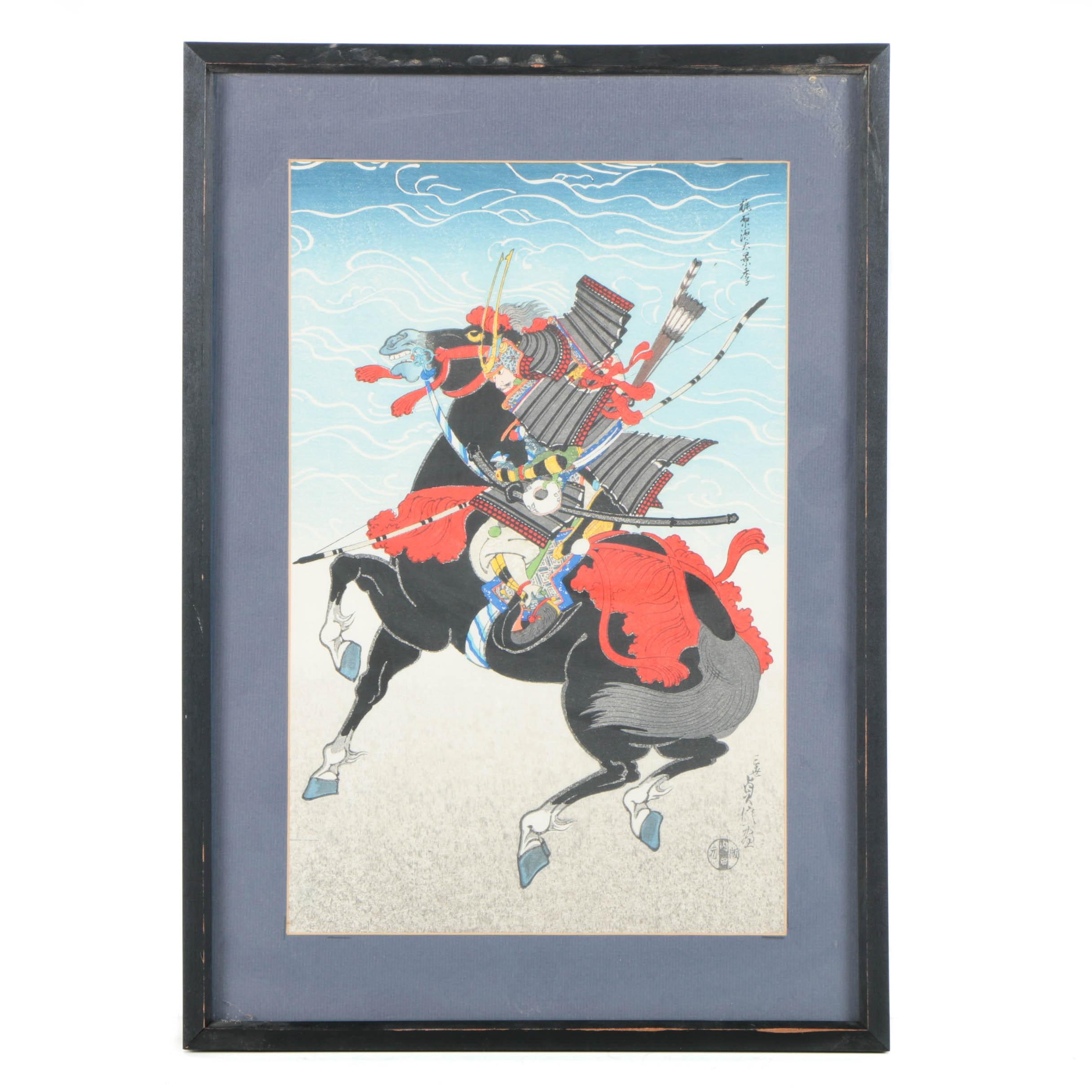 """Hasegawa Sadanobu Woodblock Print """"Warrior Kajiwara Kagesue"""""""
