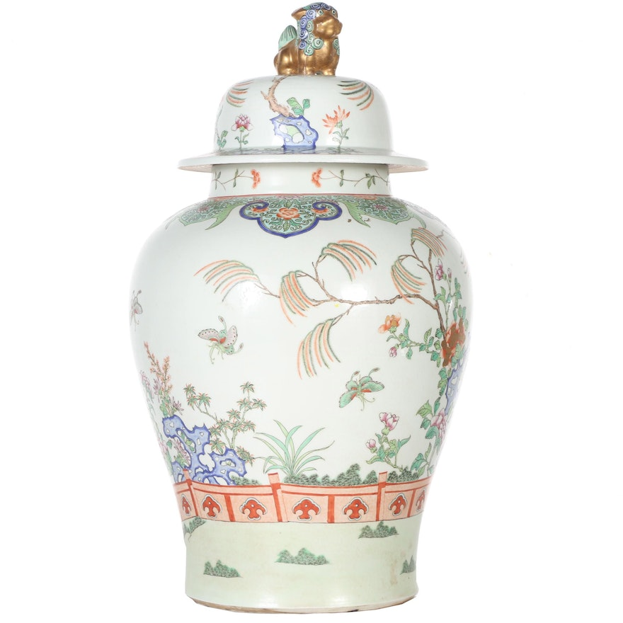 Replica Chinese Vase From The Carter Library Ebth