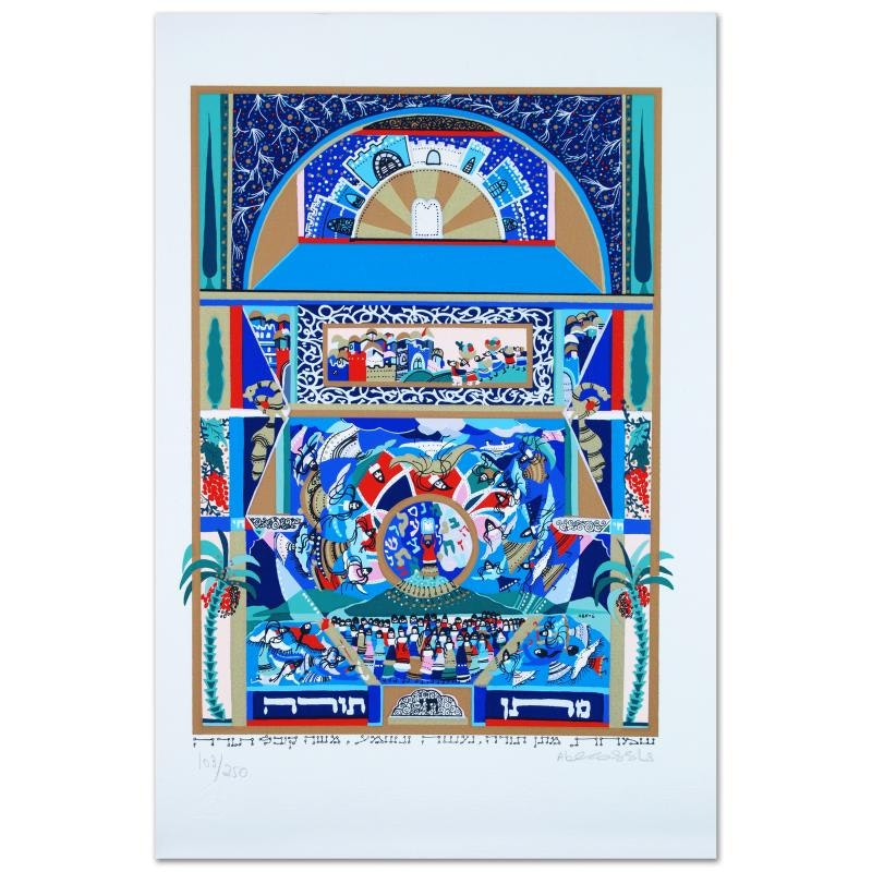 """Raphael Abecassis """"Shavuot"""" Limited Edition Serigraph"""