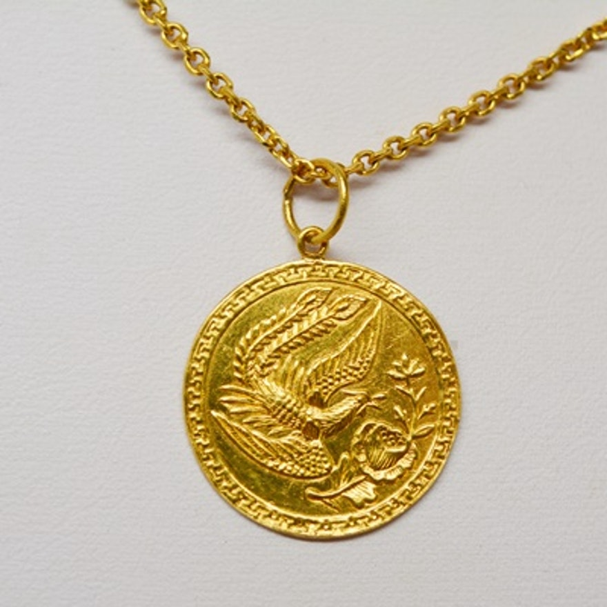 20K Yellow Gold Necklace With 22K Yellow Gold Medallion ...
