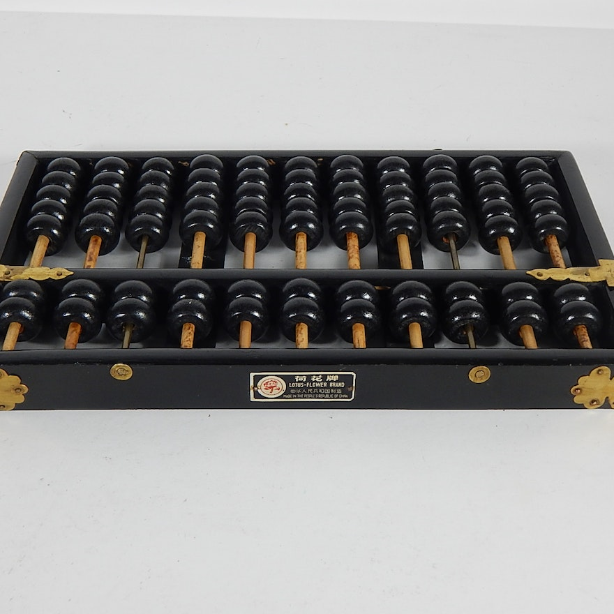 Antique Chinese Lotus Flower Abacus Ebth