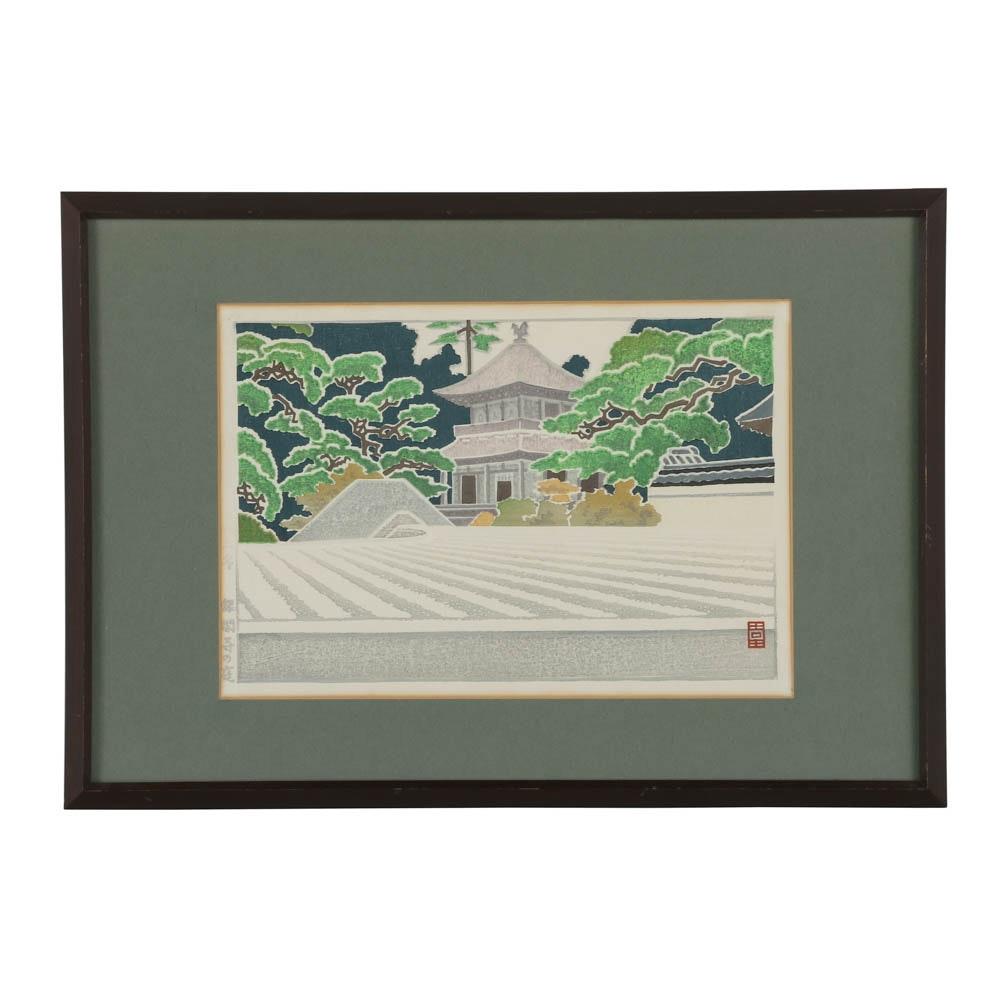 "Yoshida Toshi Japanese Woodblock Print ""Ginkakuji Garden"""