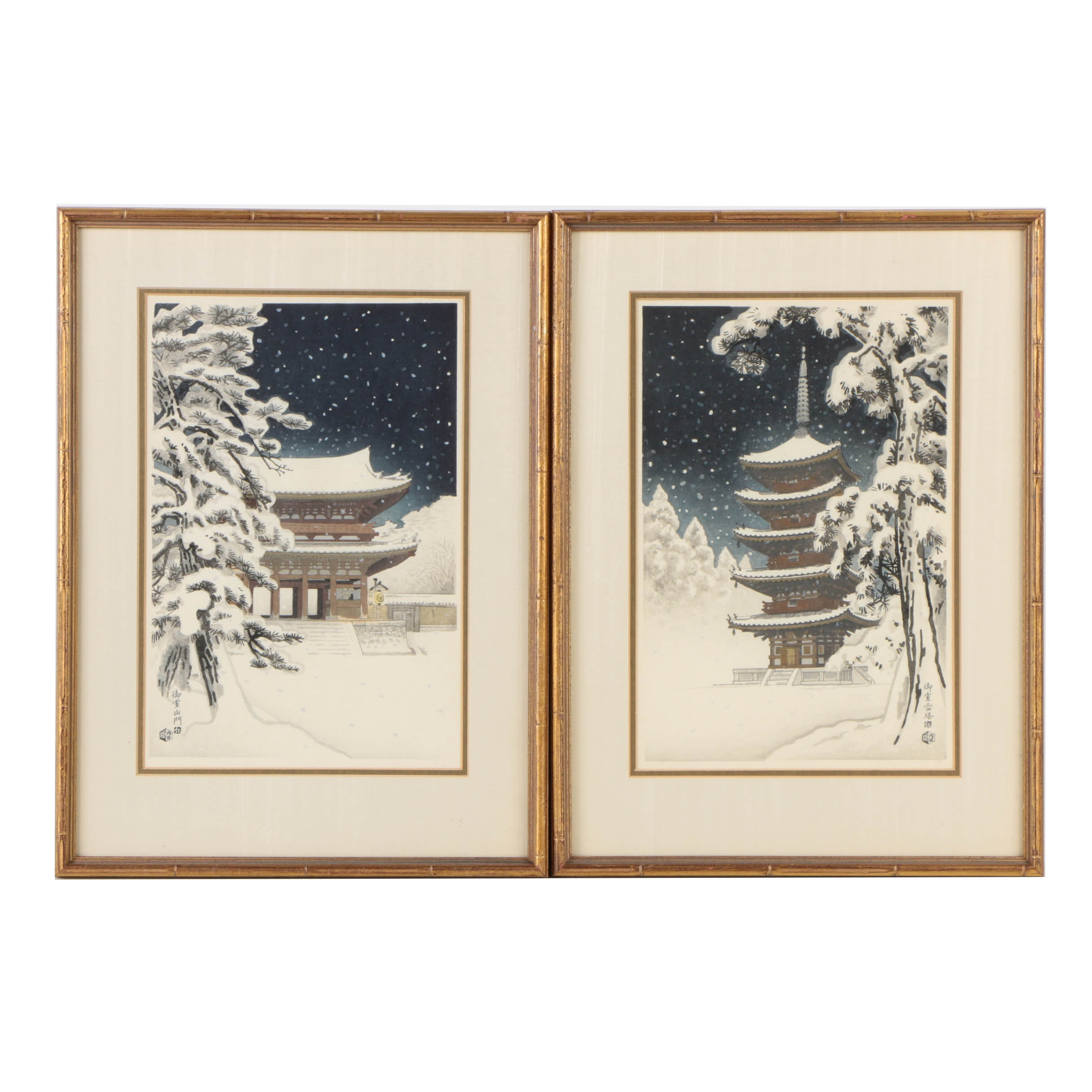 After Nisaburo Ito Restrike Woodblocks of Ninnaji Temple