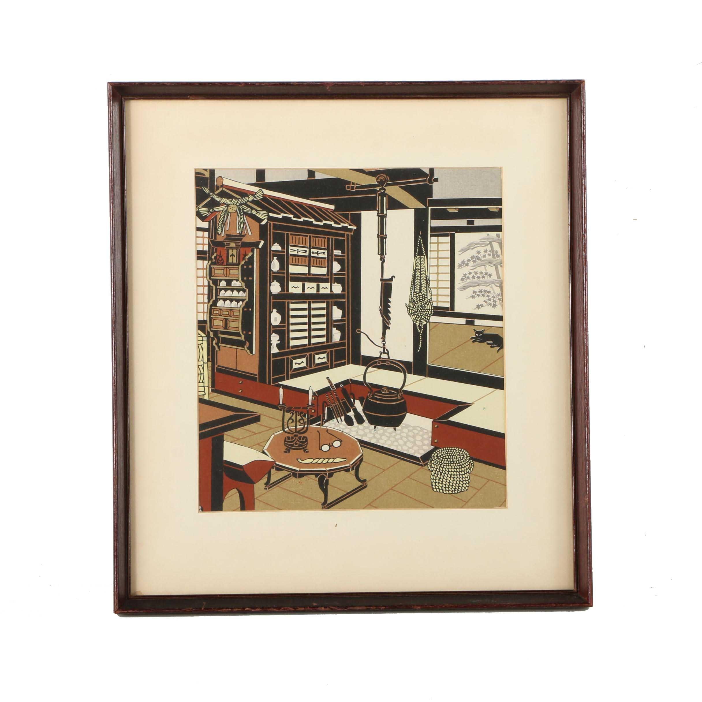"1960s Taizo Minagawa Woodblock Print ""Antique in a House"""