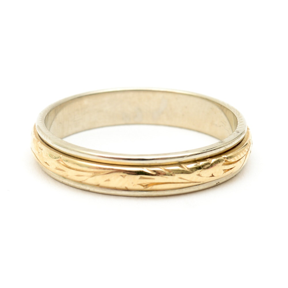 ArtCarved 14K Two-Tone Gold Band