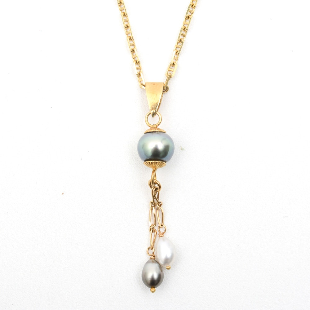 18K Yellow Gold and Freshwater Pearl Drop Pendant with 14K Anchor Chain