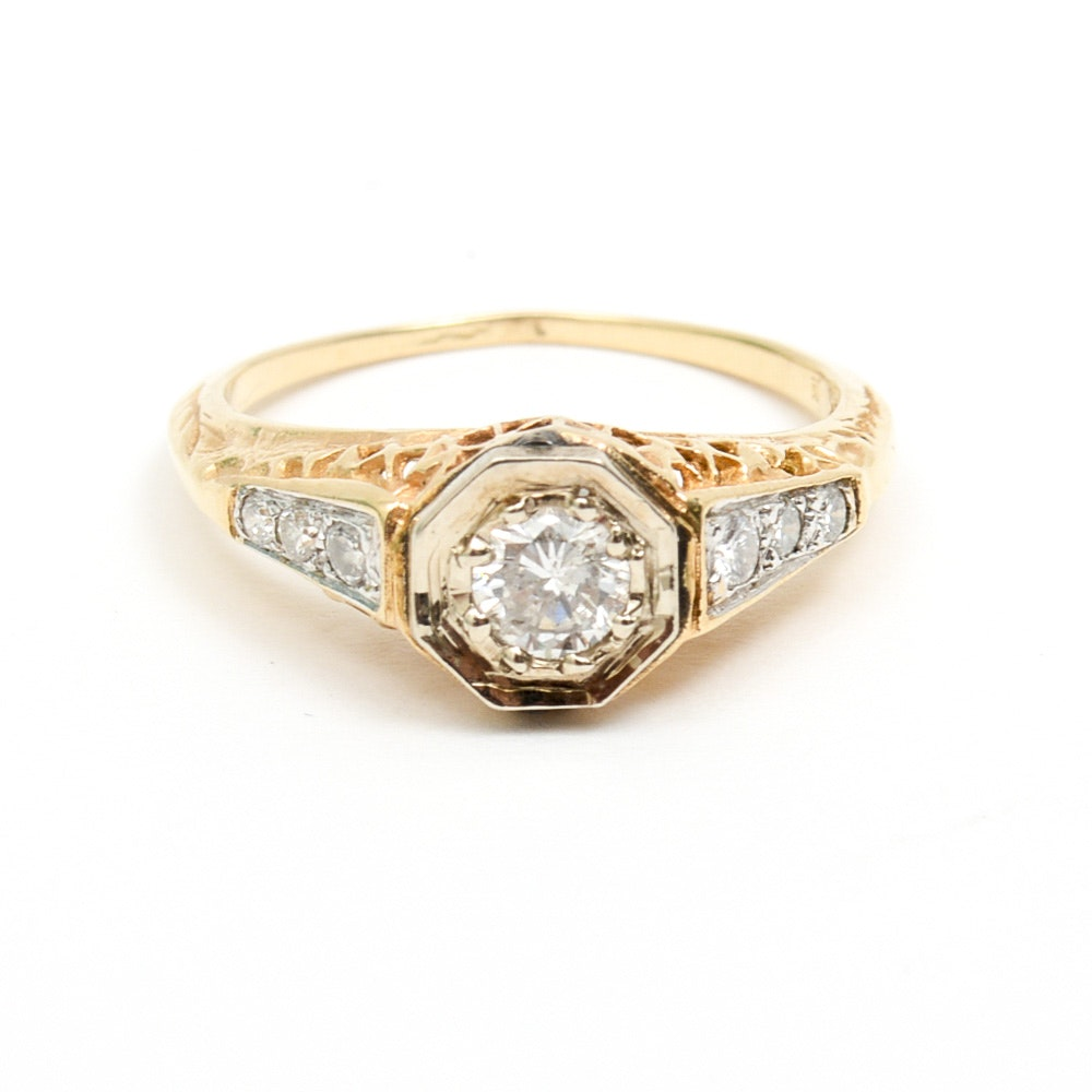 Vintage 14K Yellow Gold and Diamond Engagement Ring