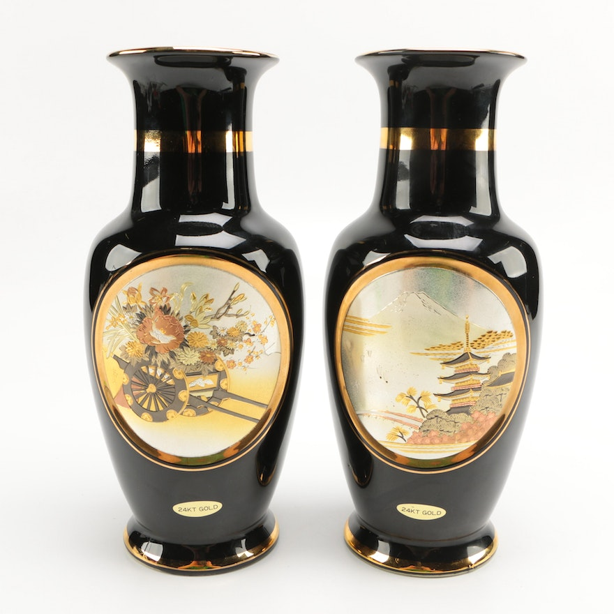 Japanese Chokin Art 24kt Gold Vase Set Ebth