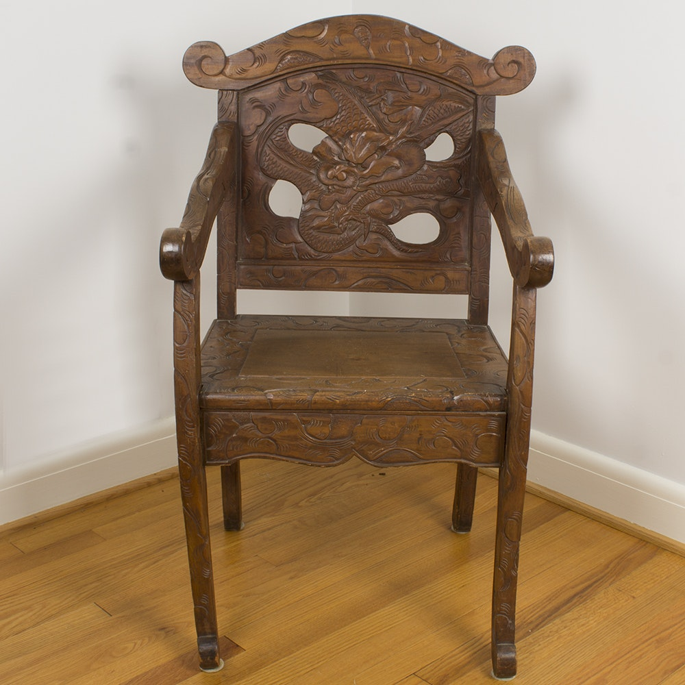 Chinese Carved Elm Armchair