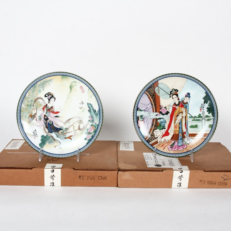 Pair of Imperial Jingdezhen Porcelain Plates