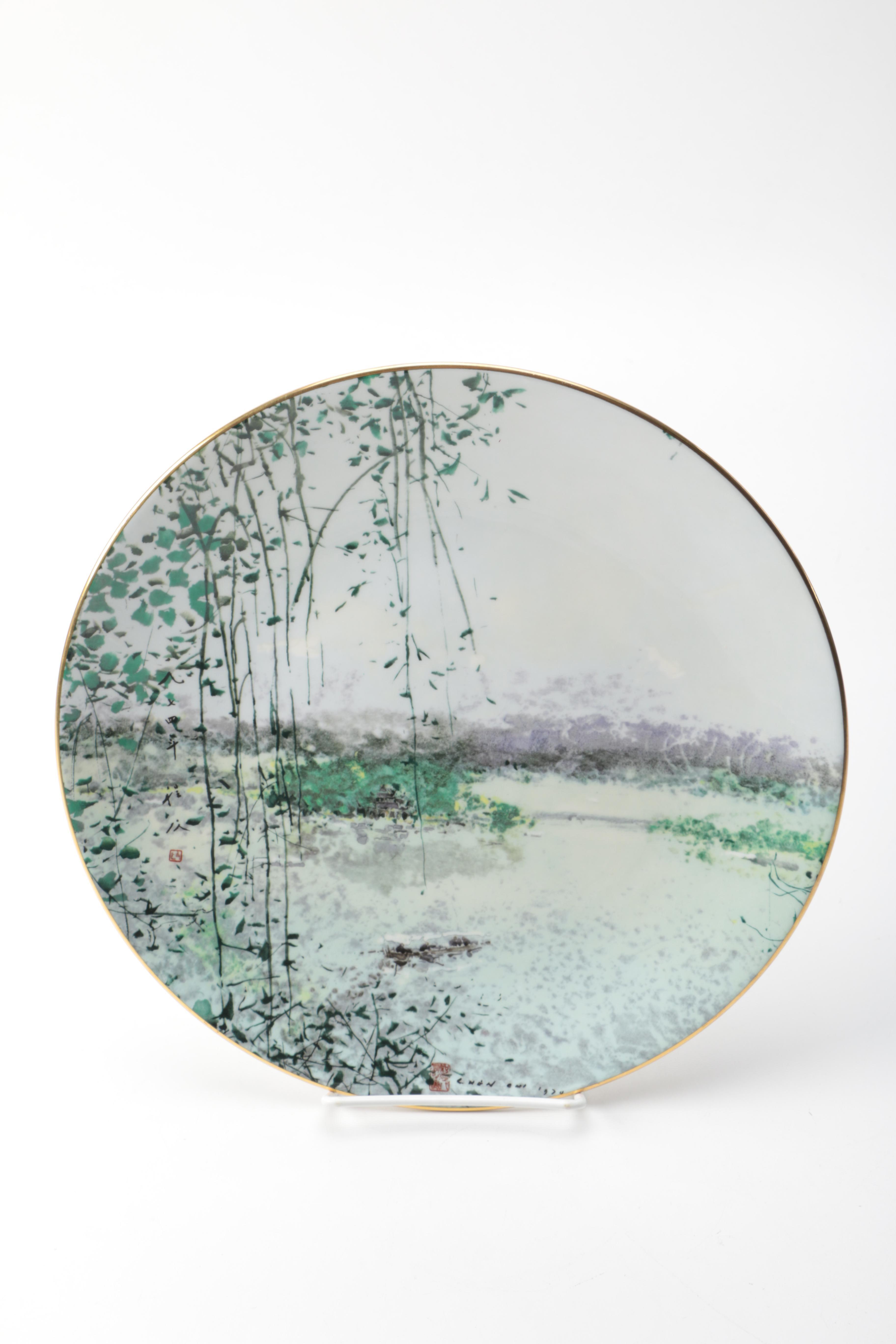 Royal Doulton  Lake of Mists  Decorative Plate ...  sc 1 st  EBTH.com & Royal Doulton