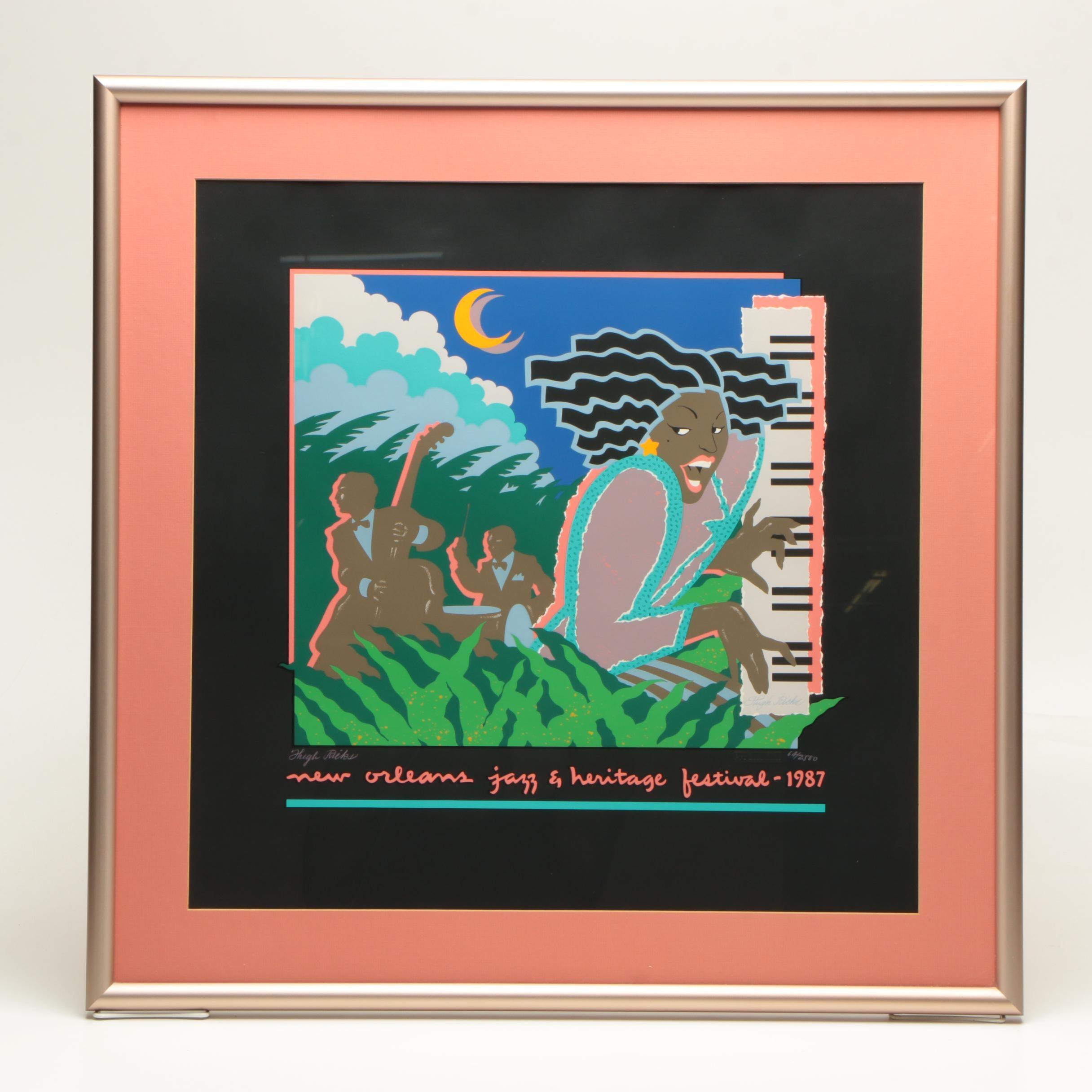 "Hugh Ricks Limited Edition Serigraph on Paper ""New Orleans Jazz & Heritage Festival 1987"""