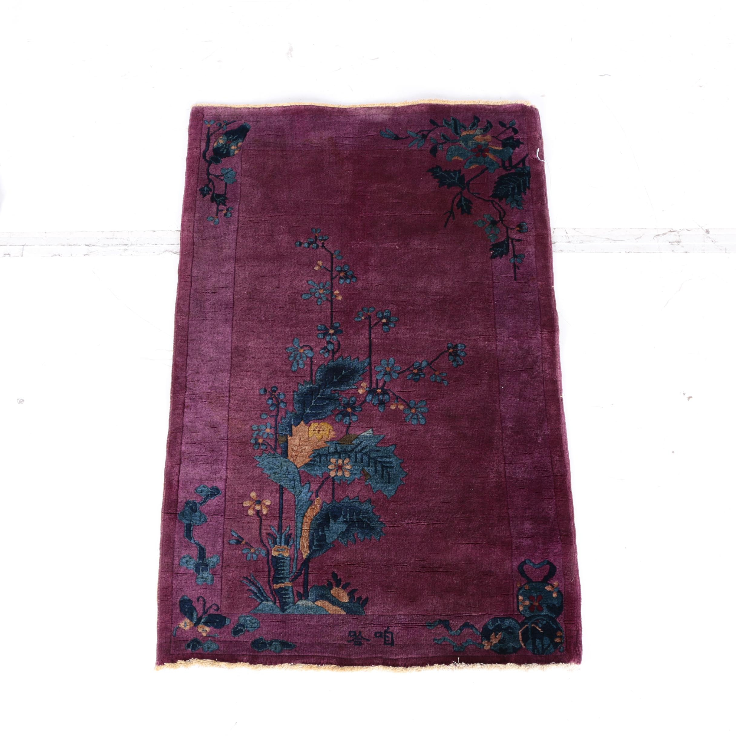 Hand-Knotted and Signed Chinese Nichols-Style Accent Rug