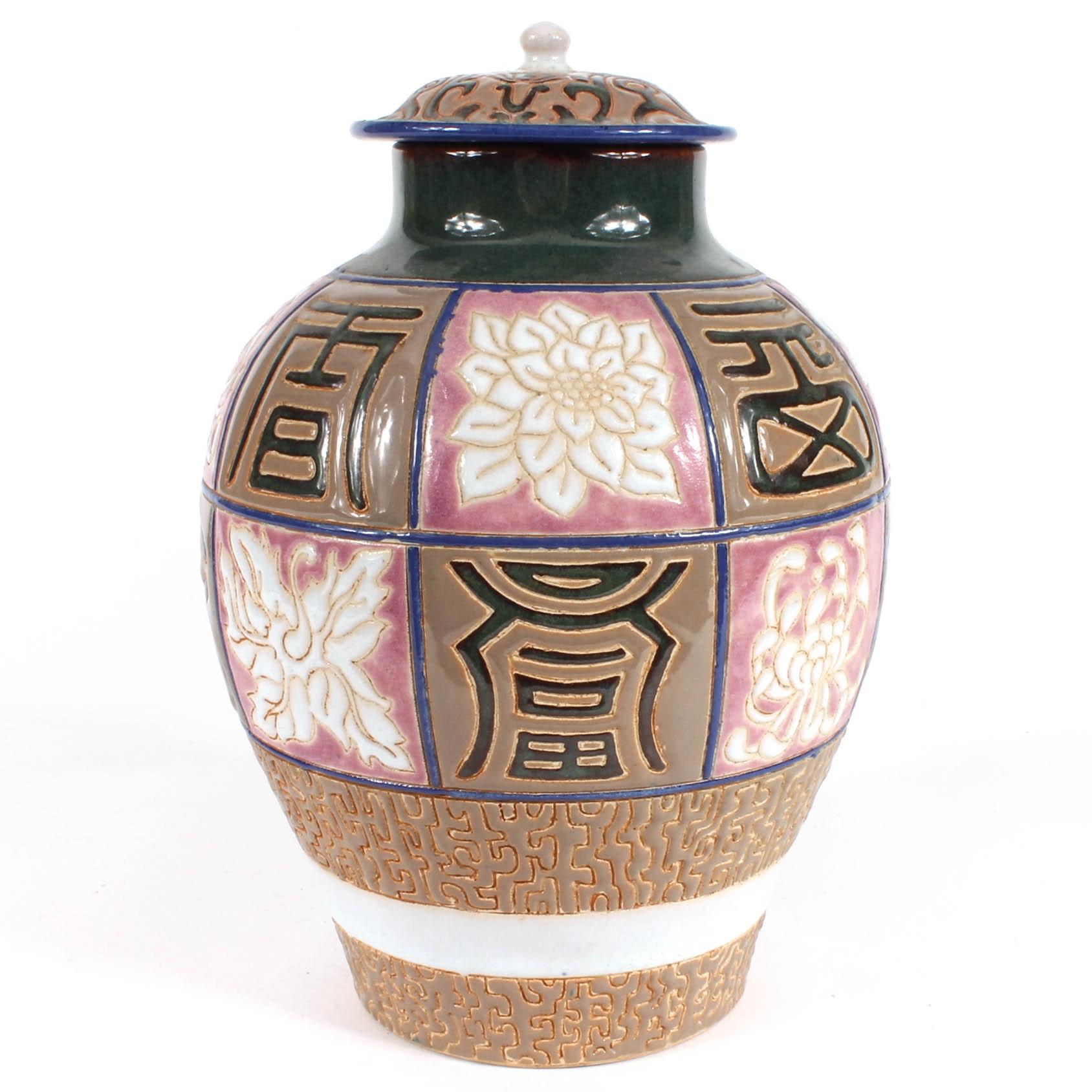 Hand-Painted Japanese Ceramic Jar