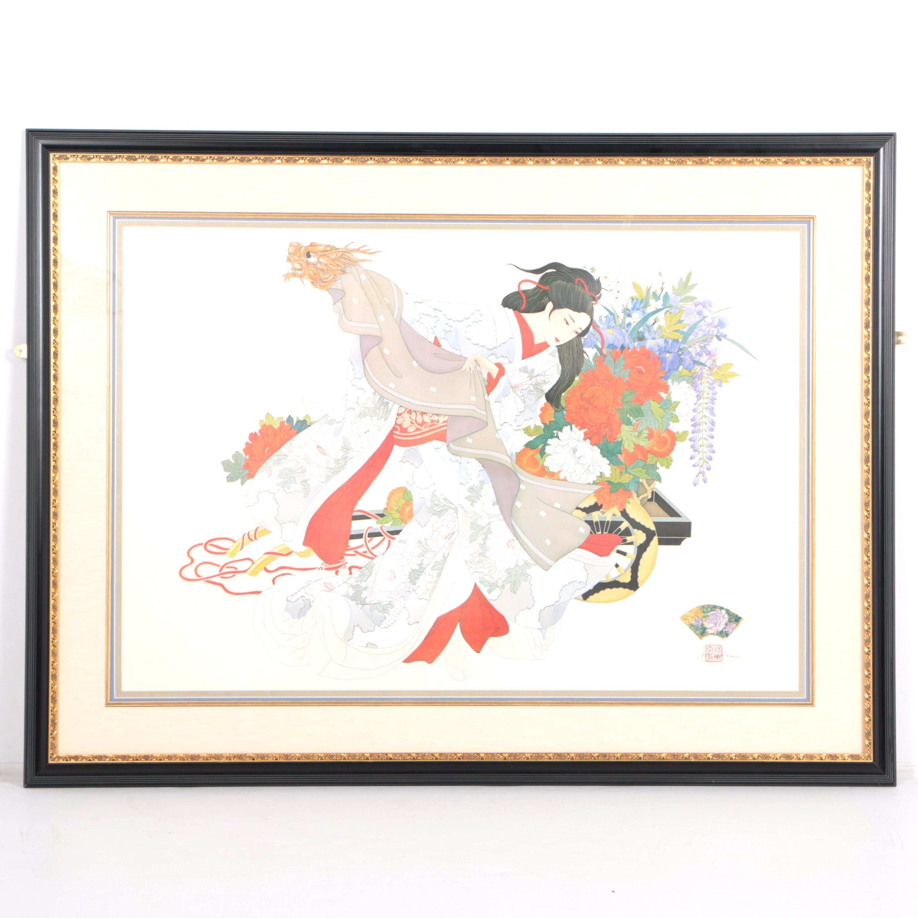 """Caroline Young Limited Edition Embellished Serigraph """"Dance of the Fire Dragon"""""""
