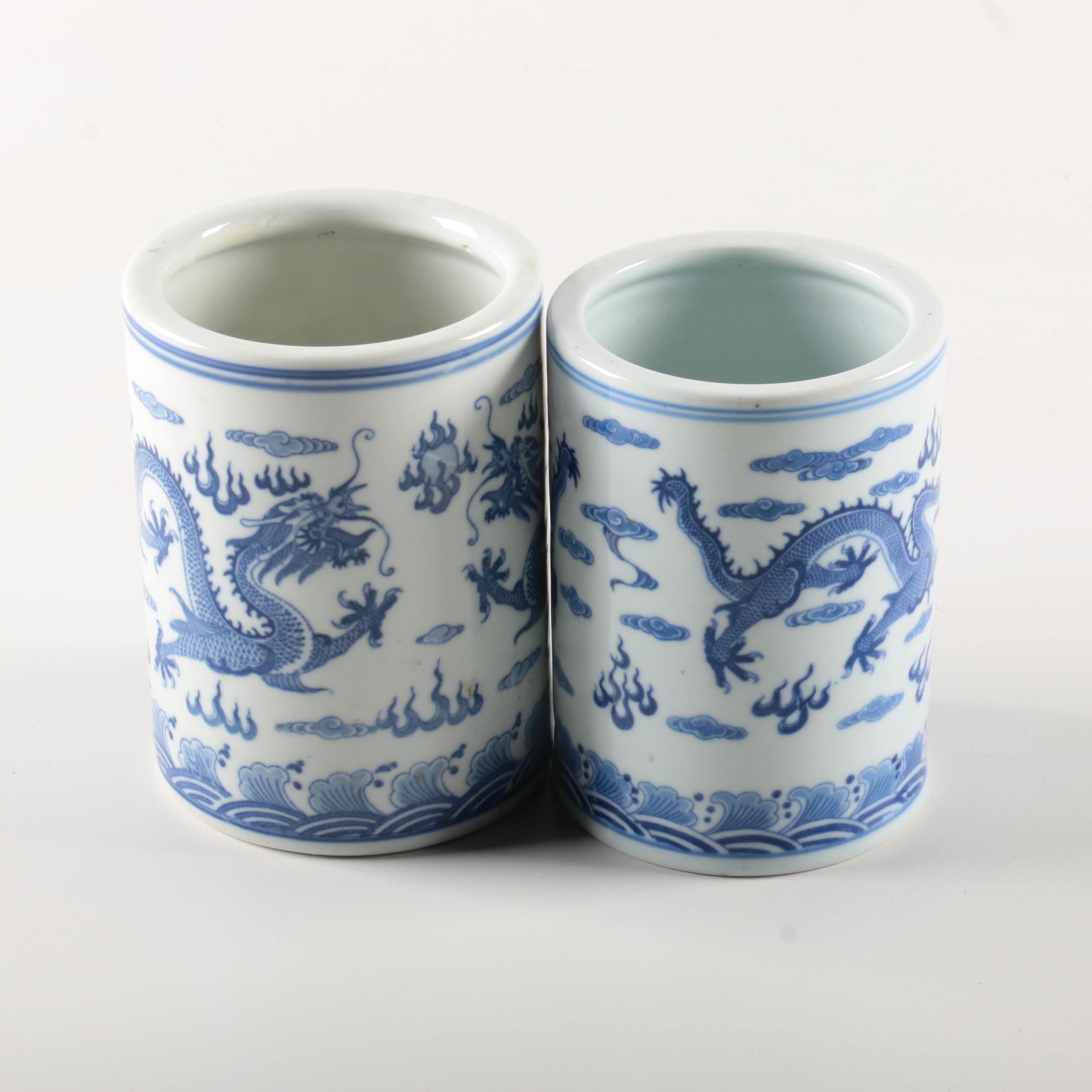 Chinese Porcelain Cups