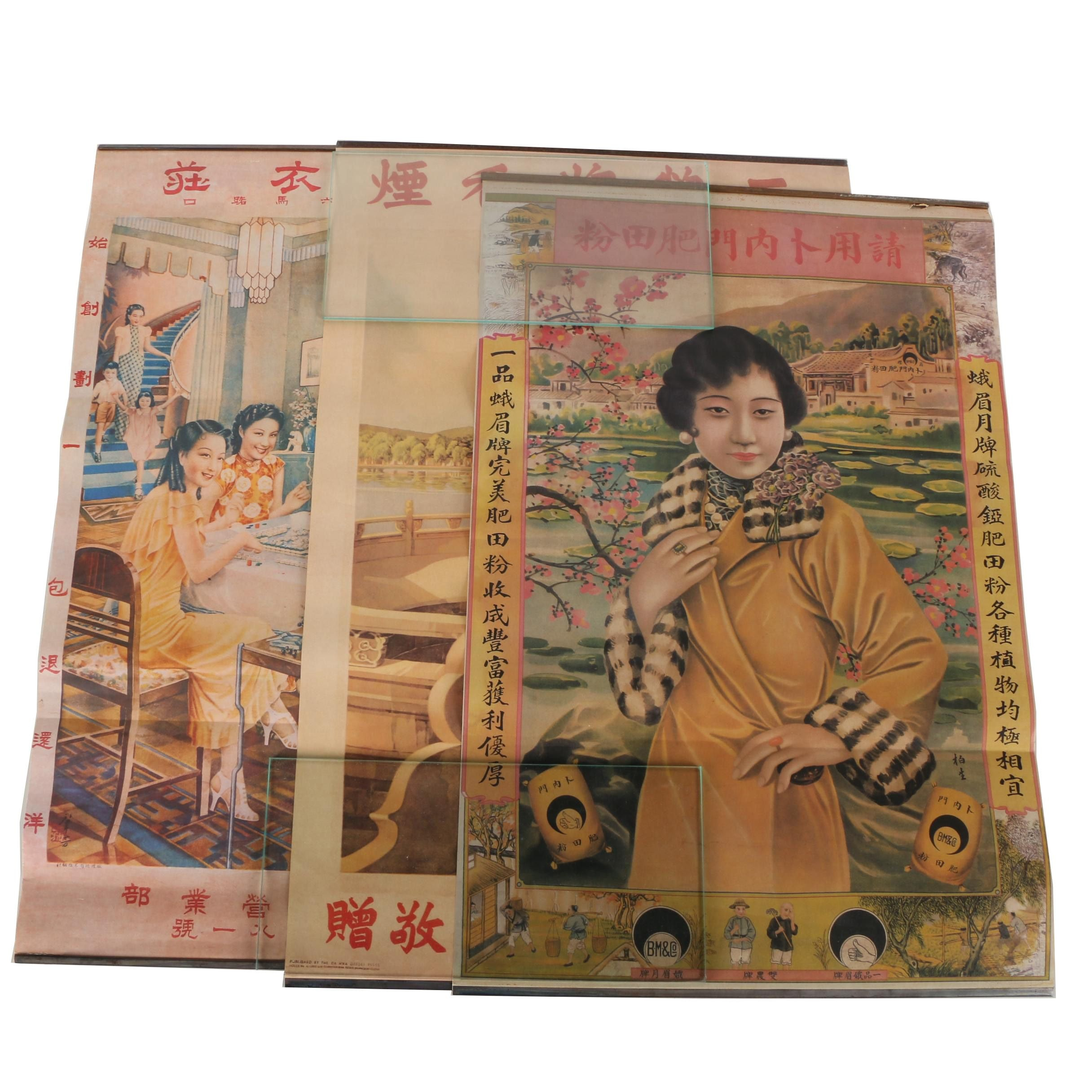 Vintage Chinese Offset Lithograph Posters on Paper of Women