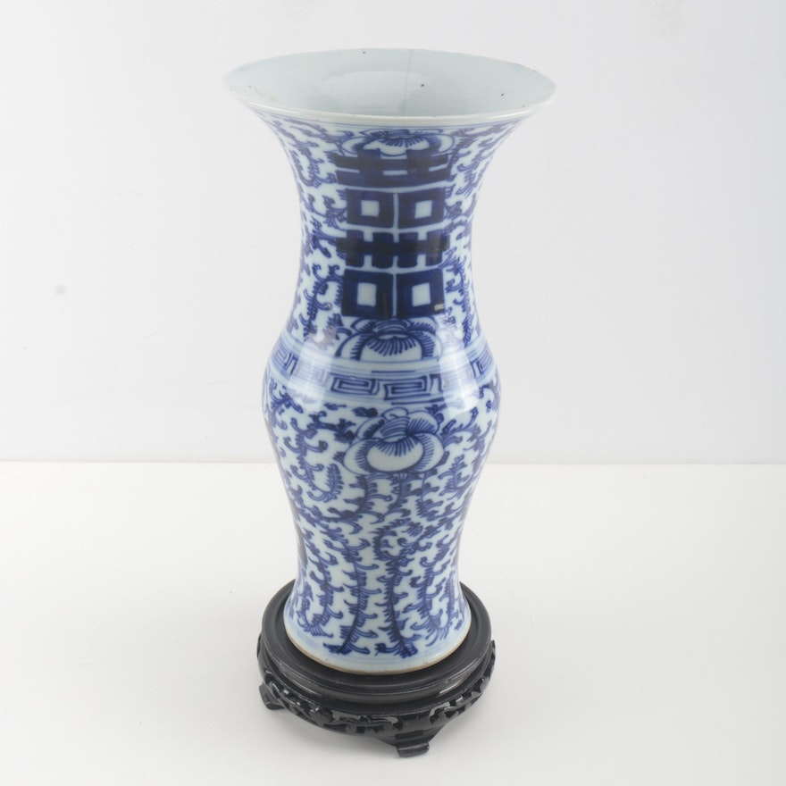 Chinese Blue And White Floor Vase With Stand Ebth