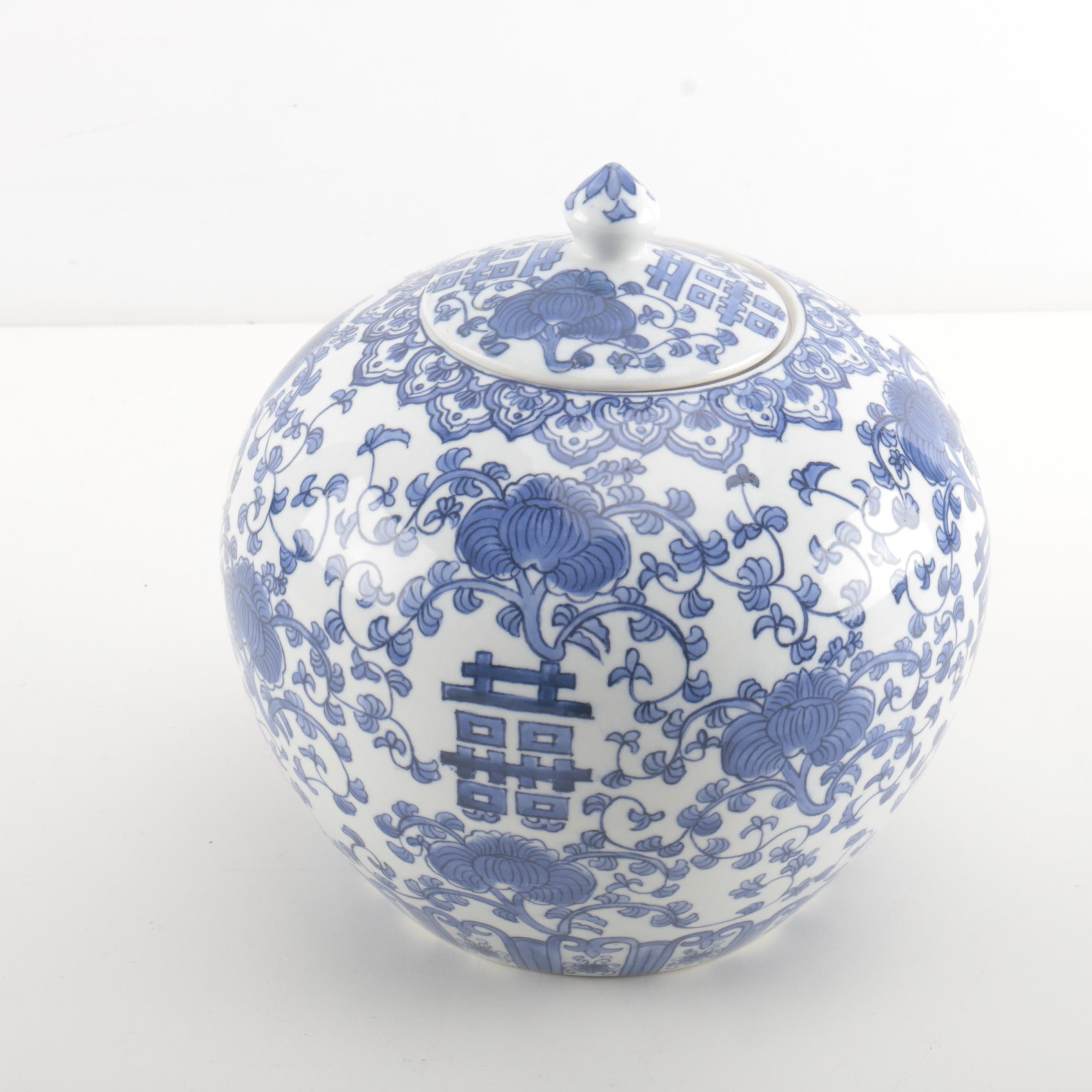 Chinese Double Happiness Porcelain Vase