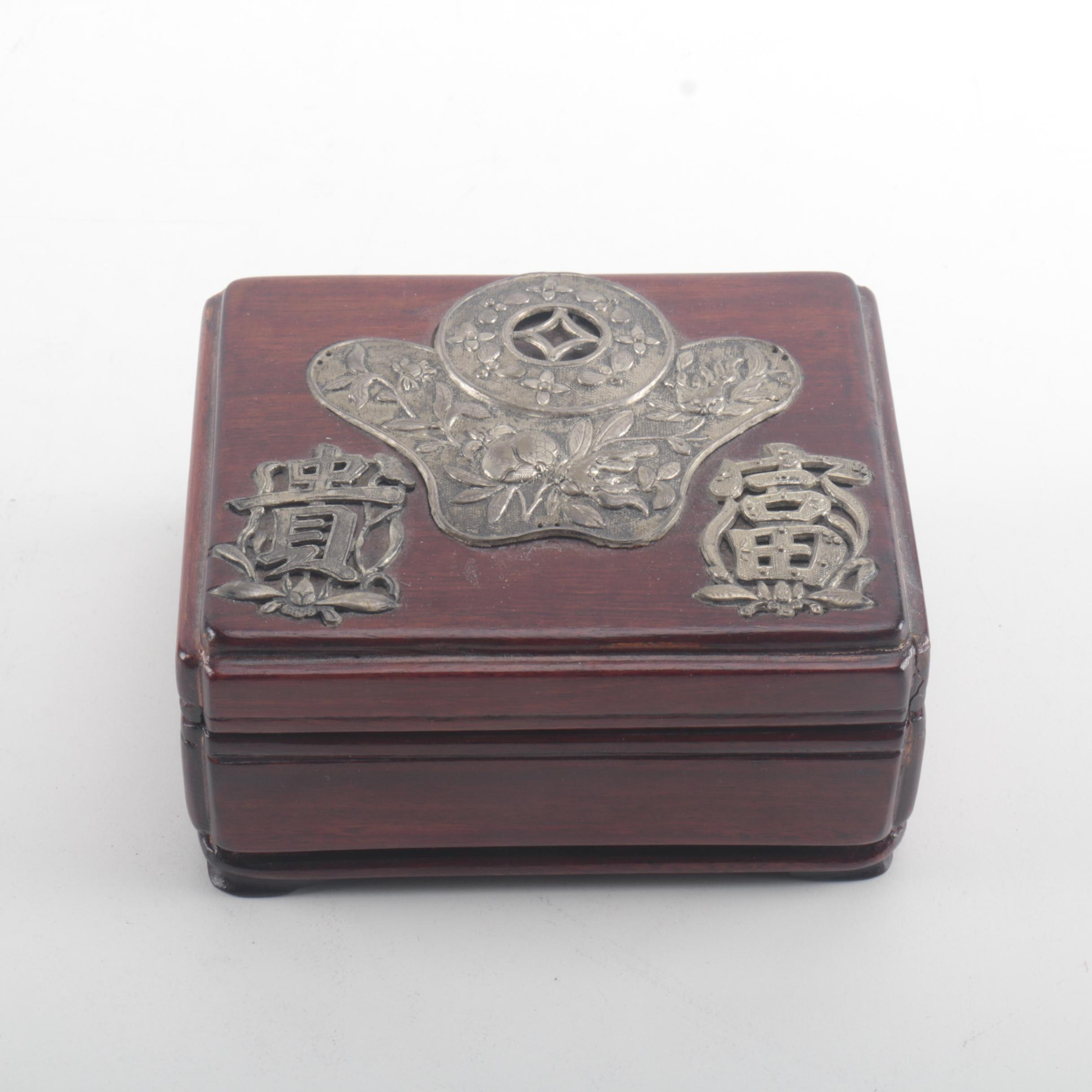 Vintage Asian Rosewood Trinket Box