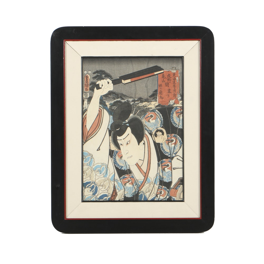 "After Utagawa Kunisada Woodblock on Paper ""Hori no Ranmaru"""