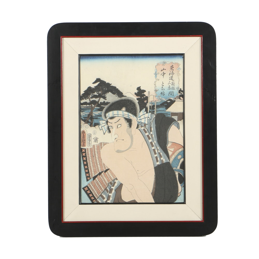 Woodblock on Paper After Utagawa Kunisada