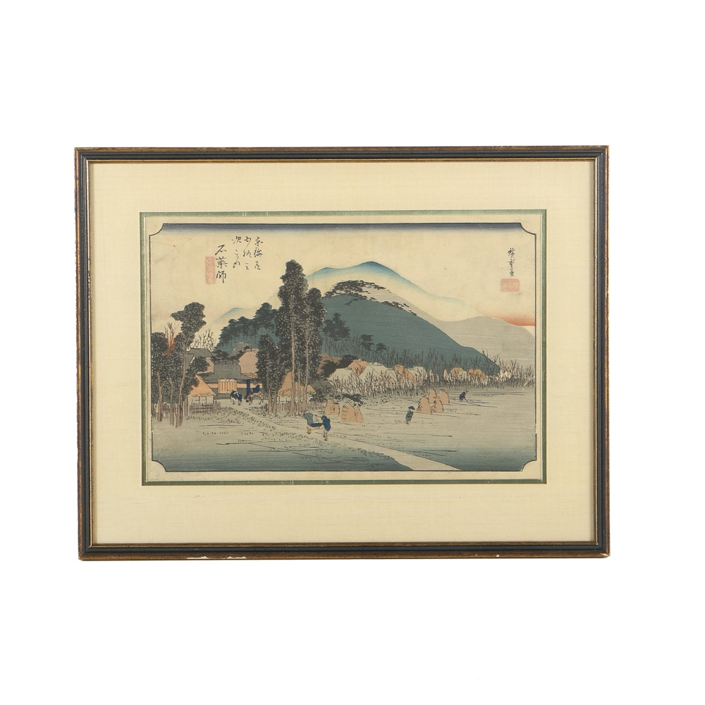 Restrike Woodblock Print After Utagawa Hiroshige