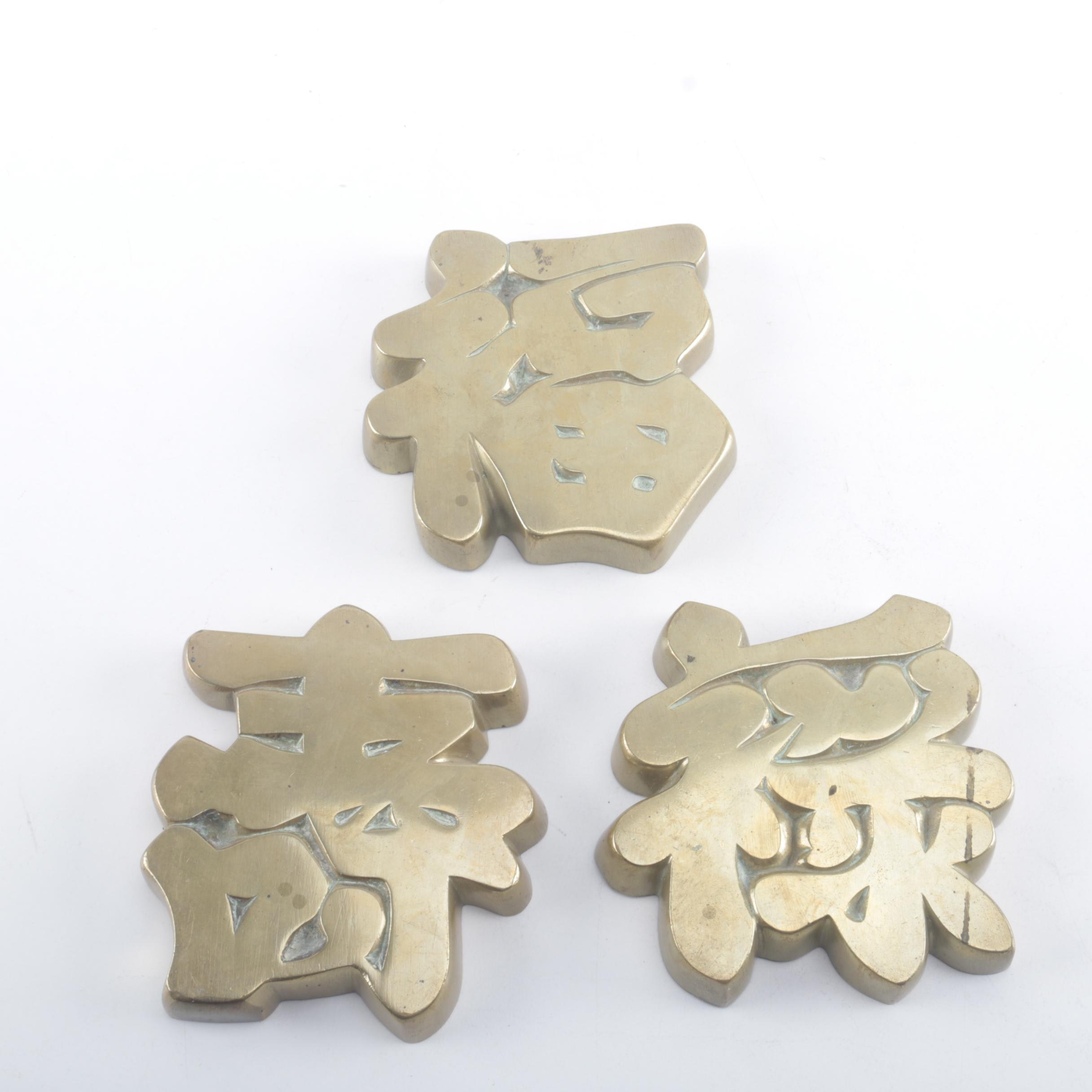 Chinese Auspicious Character Plaques
