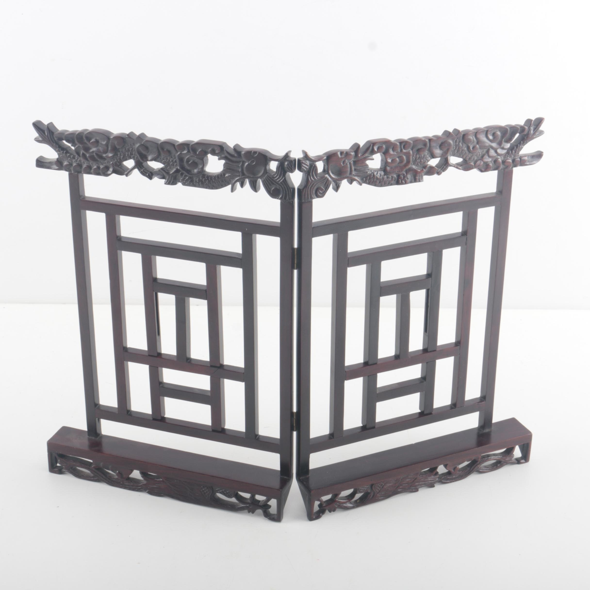 Chinese Carved Wooden Folding Display Stand