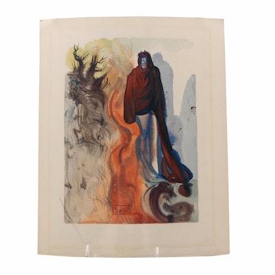"Salvador Dalí Wood Engraving on Paper ""Hell Canto 16: La Montee de Geryon"""