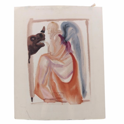 "Salvador Dalí Wood Engraving ""Heaven Canto 6: Le Ciel de Venus"""