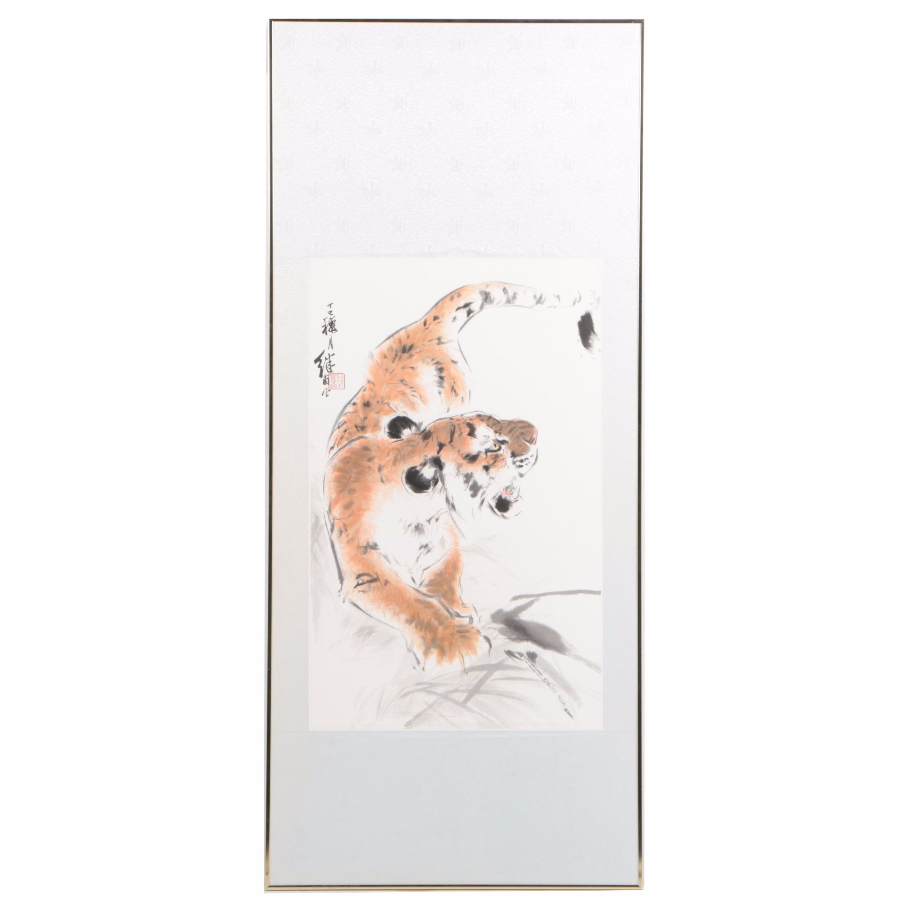 East Asian Watercolor Painting on Paper of a Roaring Tiger