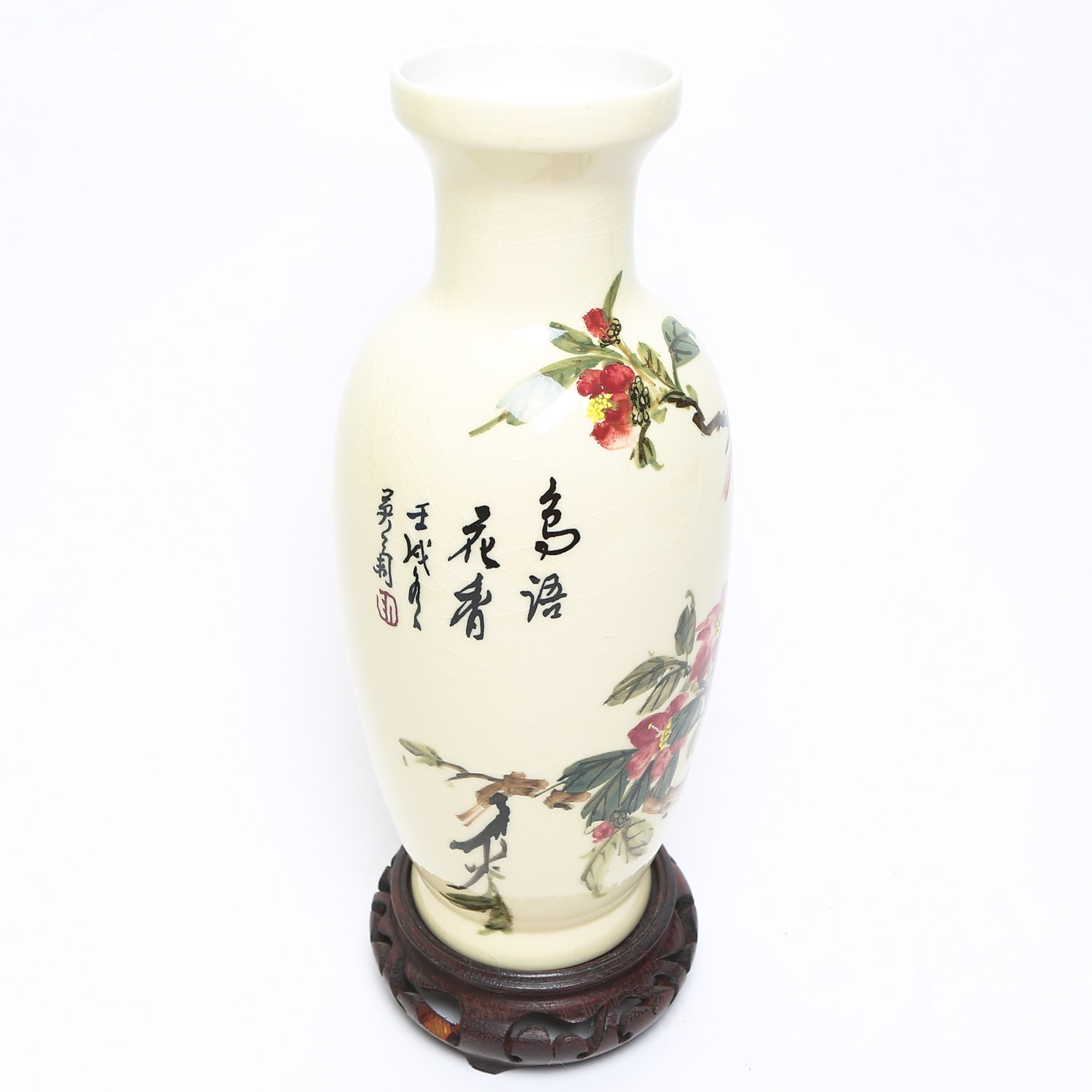 Asian Porcelain Vase with Wooden Stand