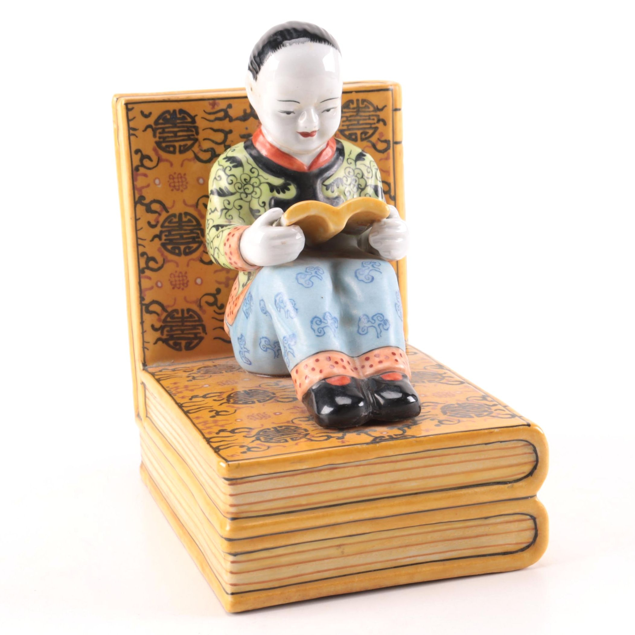 Chinese Ceramic Child Reading Bookend