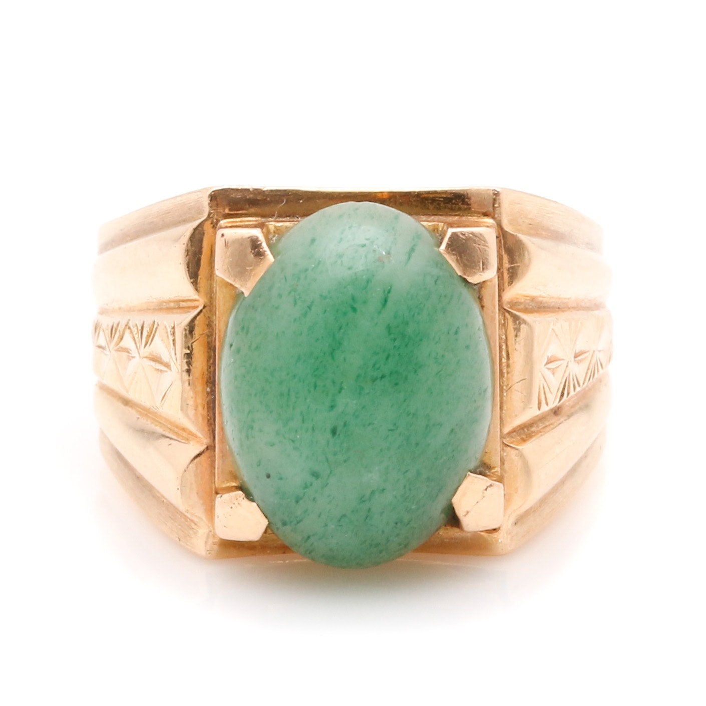18K Yellow Gold Aventurine Quartz Ring