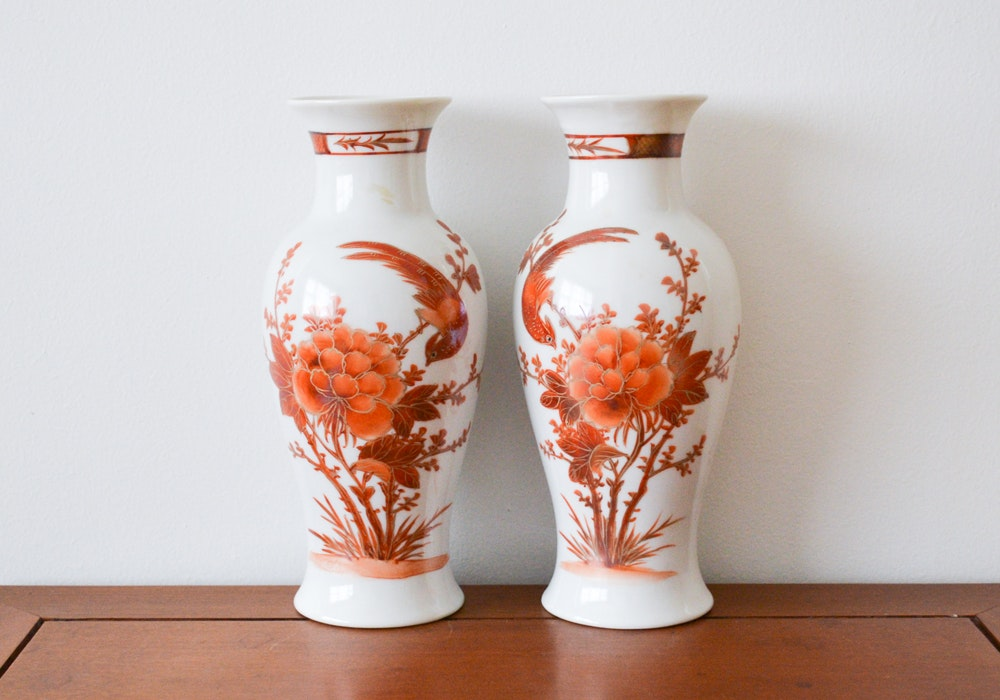Pair of Chinese Hand Painted Vases