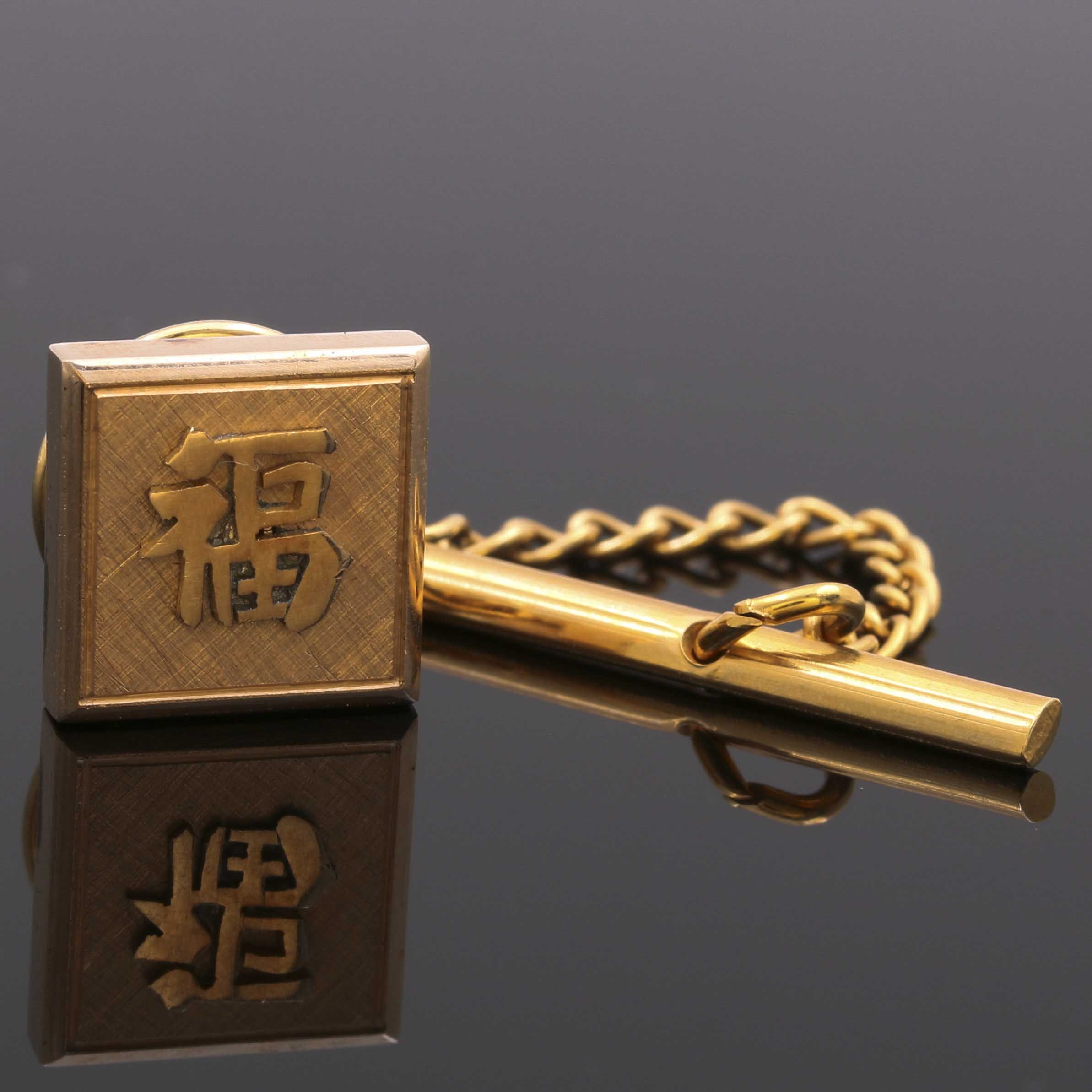 18K Yellow Gold Chinese Good Luck Tie Tack