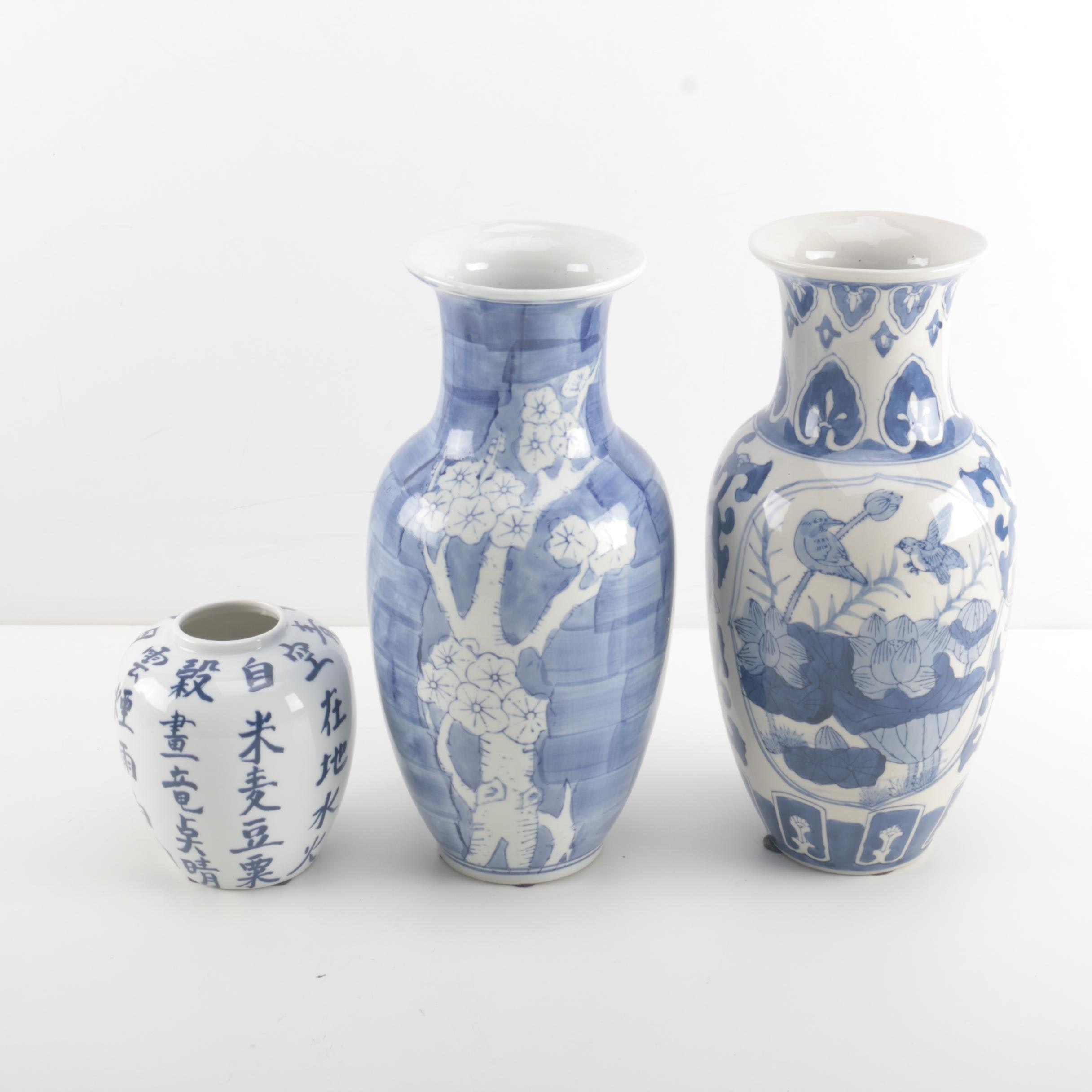Selection of Chinese Ceramic Vases