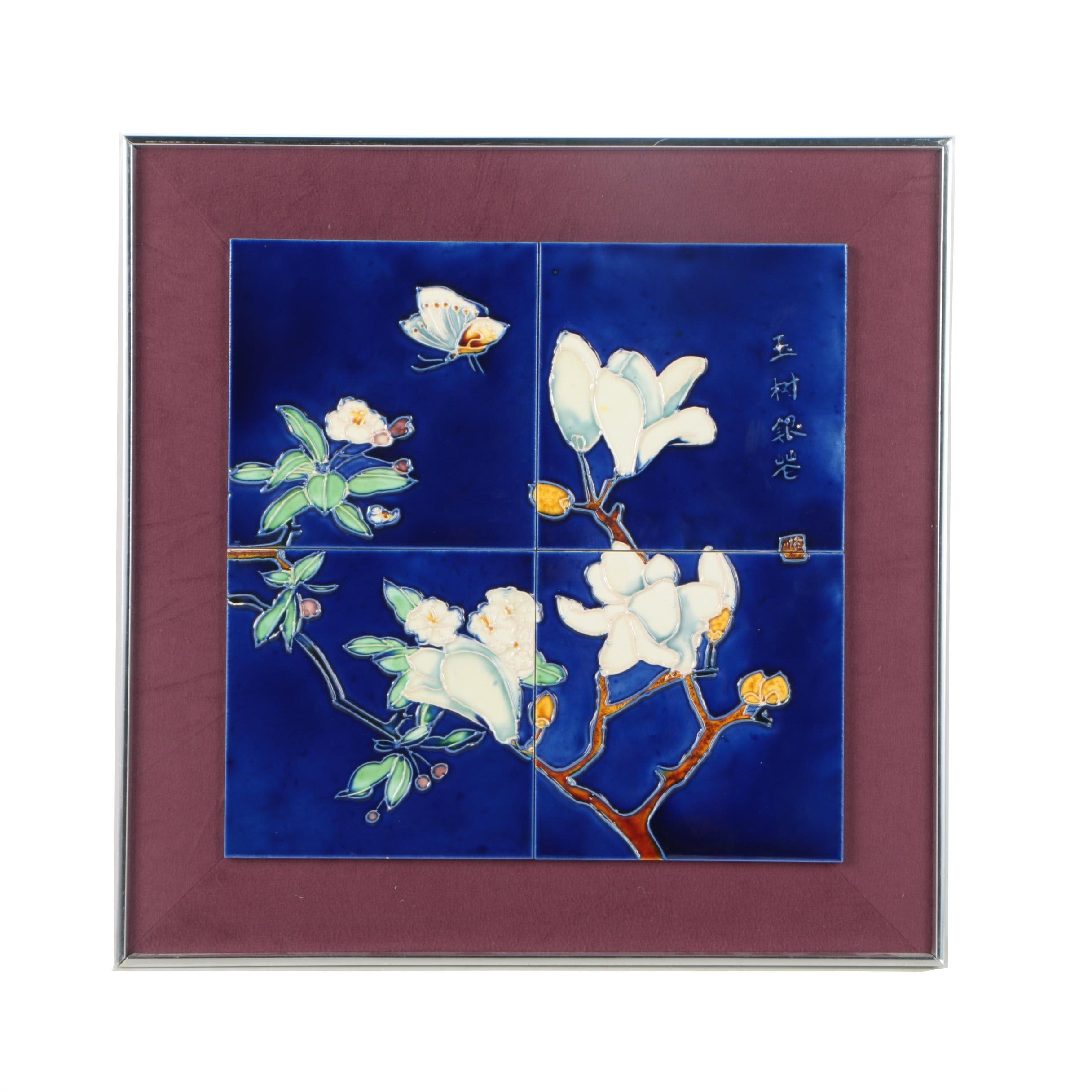 Hand Painted Chinese Ceramic Tiles of Spring Blossoms