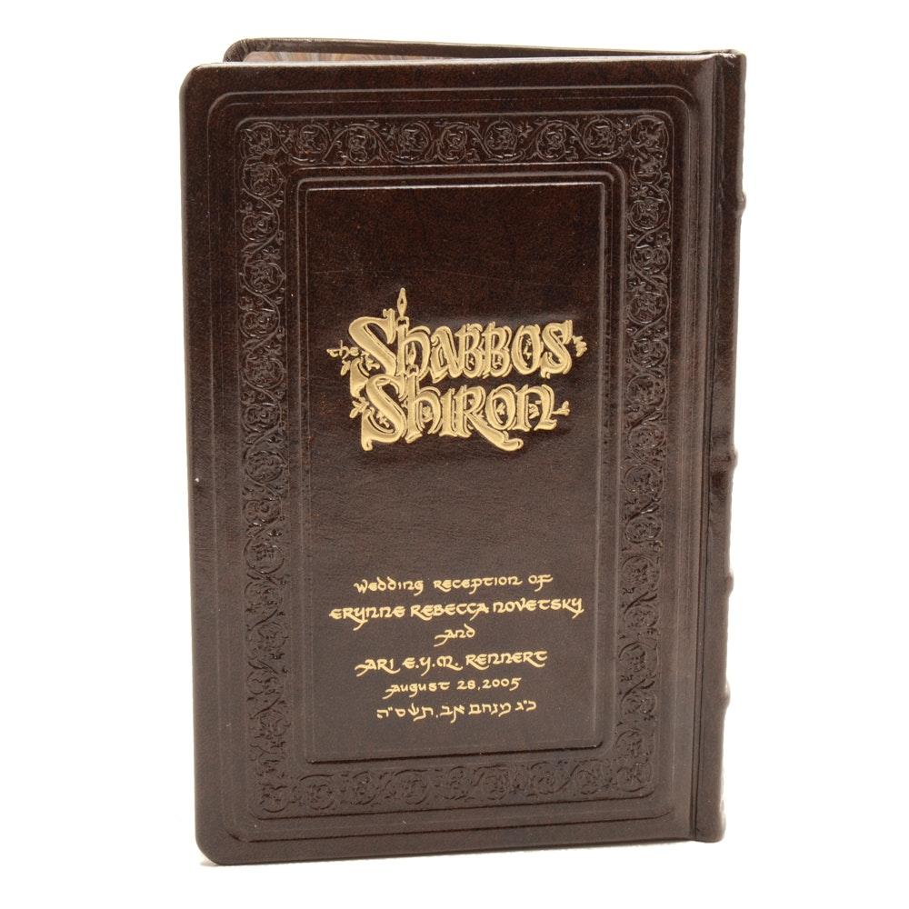 """First Edition """"Shabbos Shiron"""" by Rabbi Weinrib"""