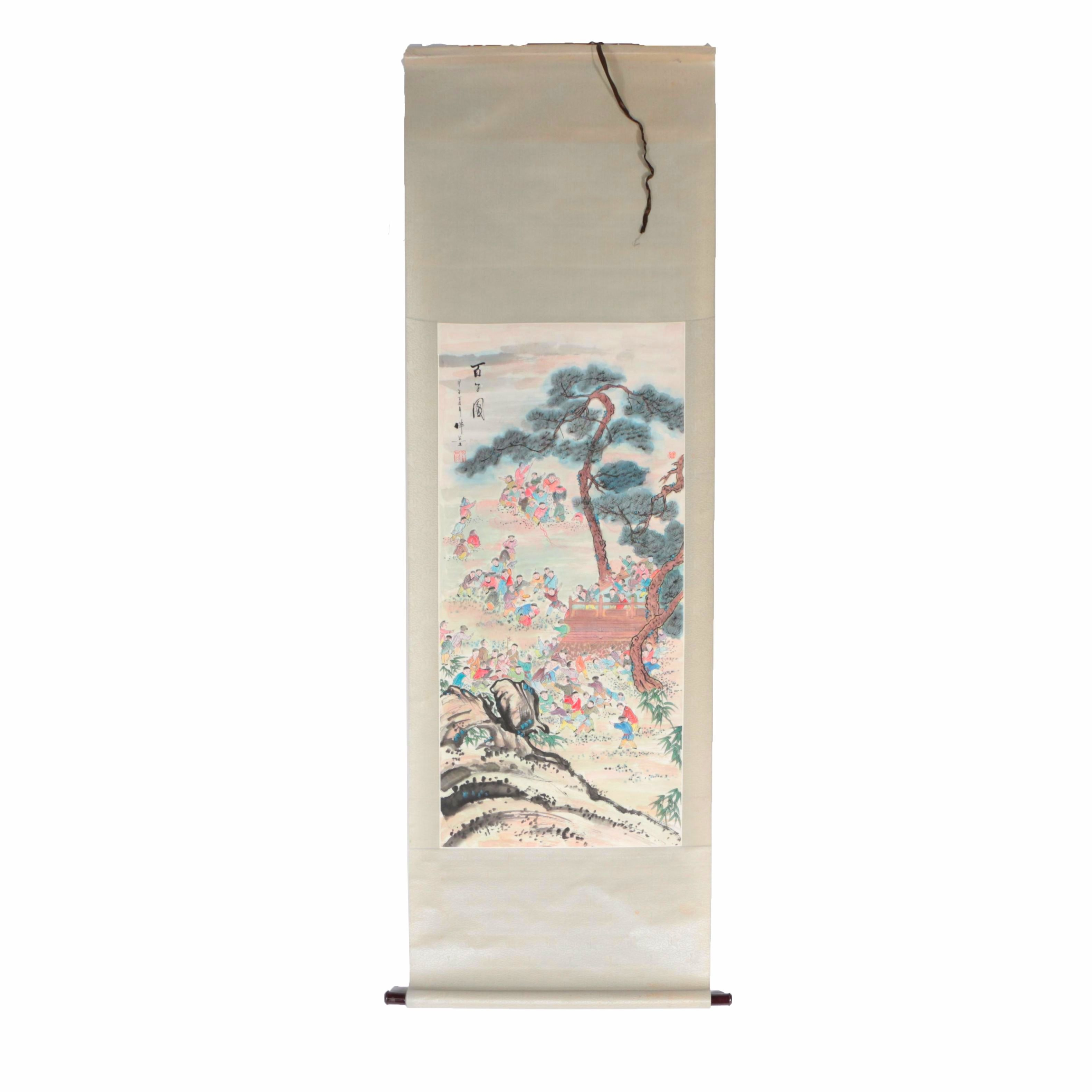 Chinese Watercolor Painting on a Hanging Scroll of One Hundred Children