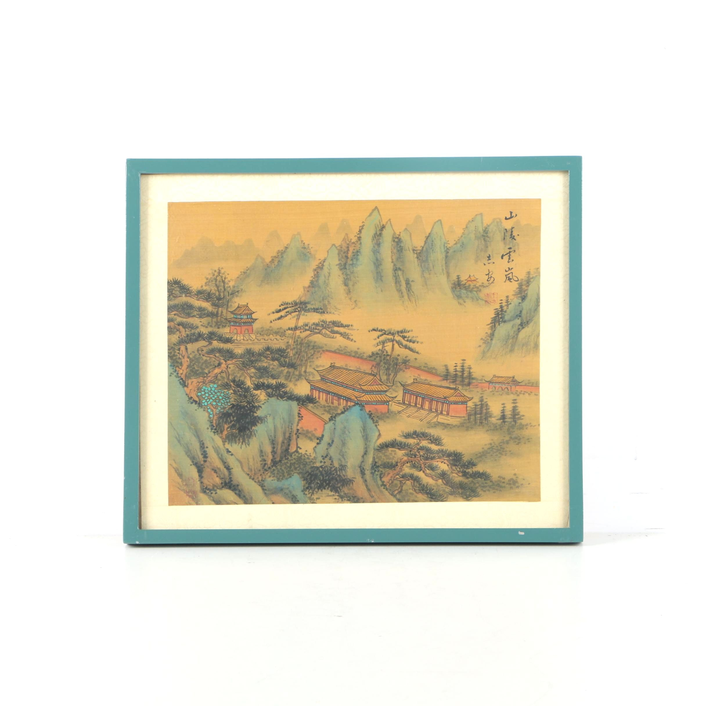 Chinese Watercolor Landscape Painting on Silk