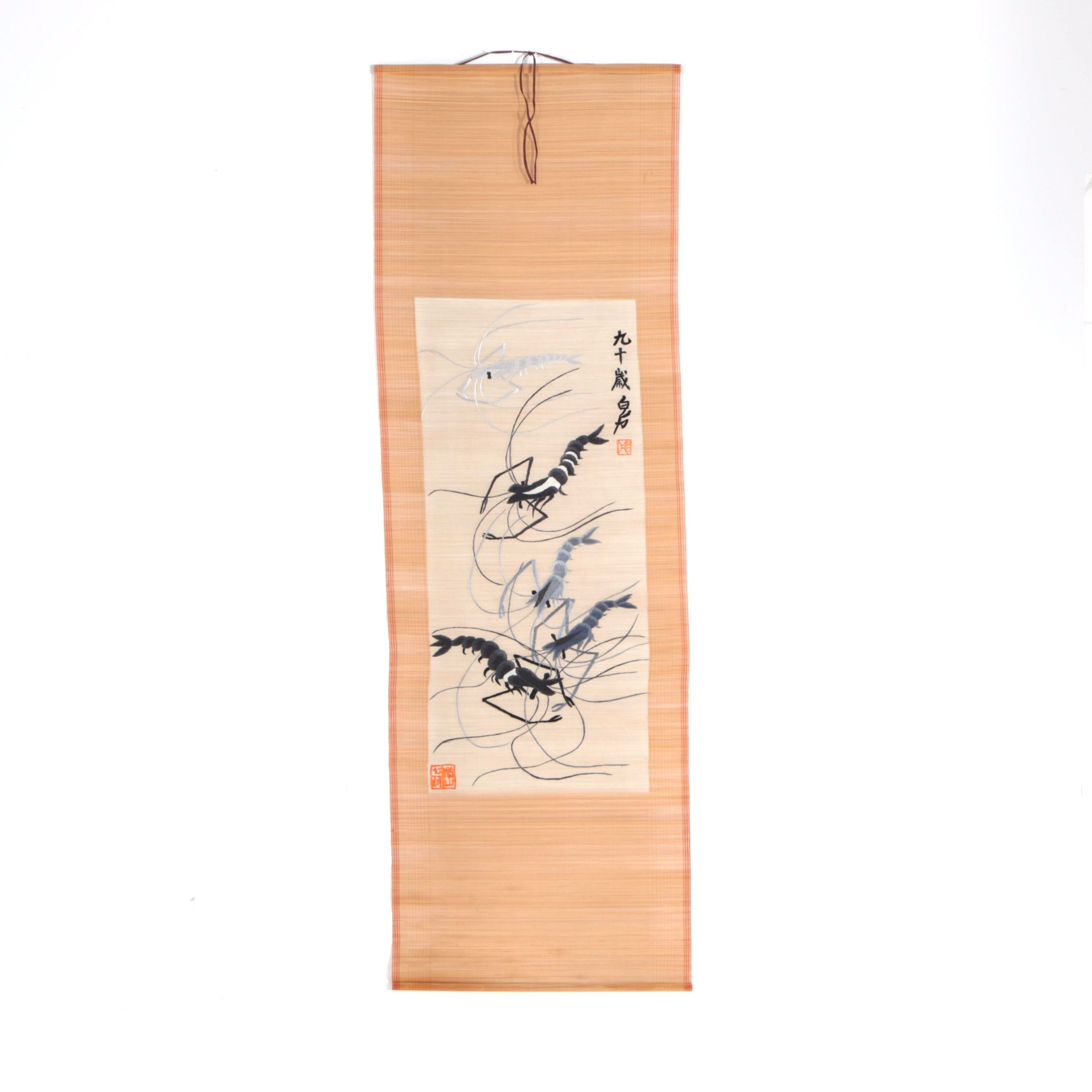 Chinese Watercolor Hanging Scroll Painting of Shrimp