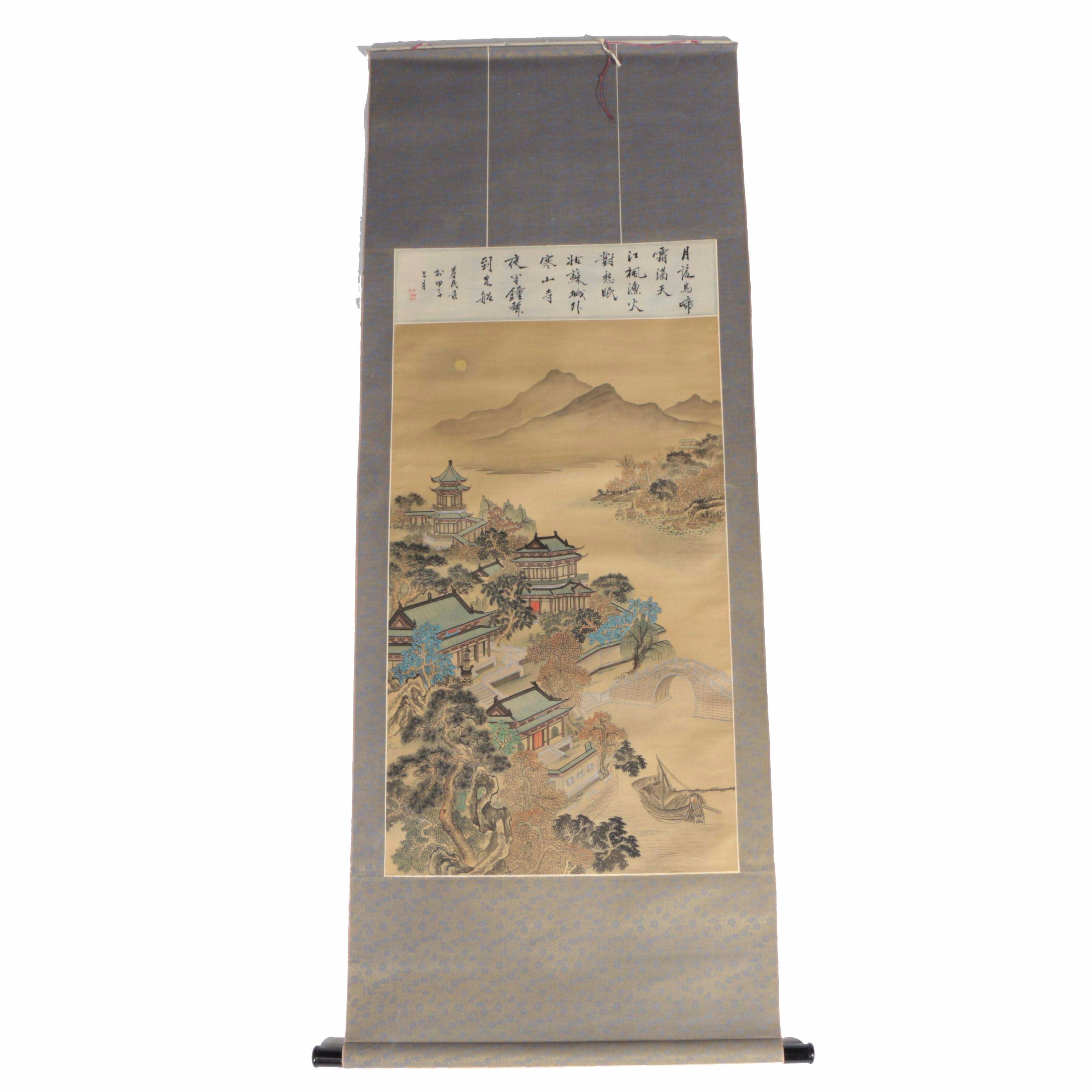 Chinese Watercolor Hanging Scroll of Landscape