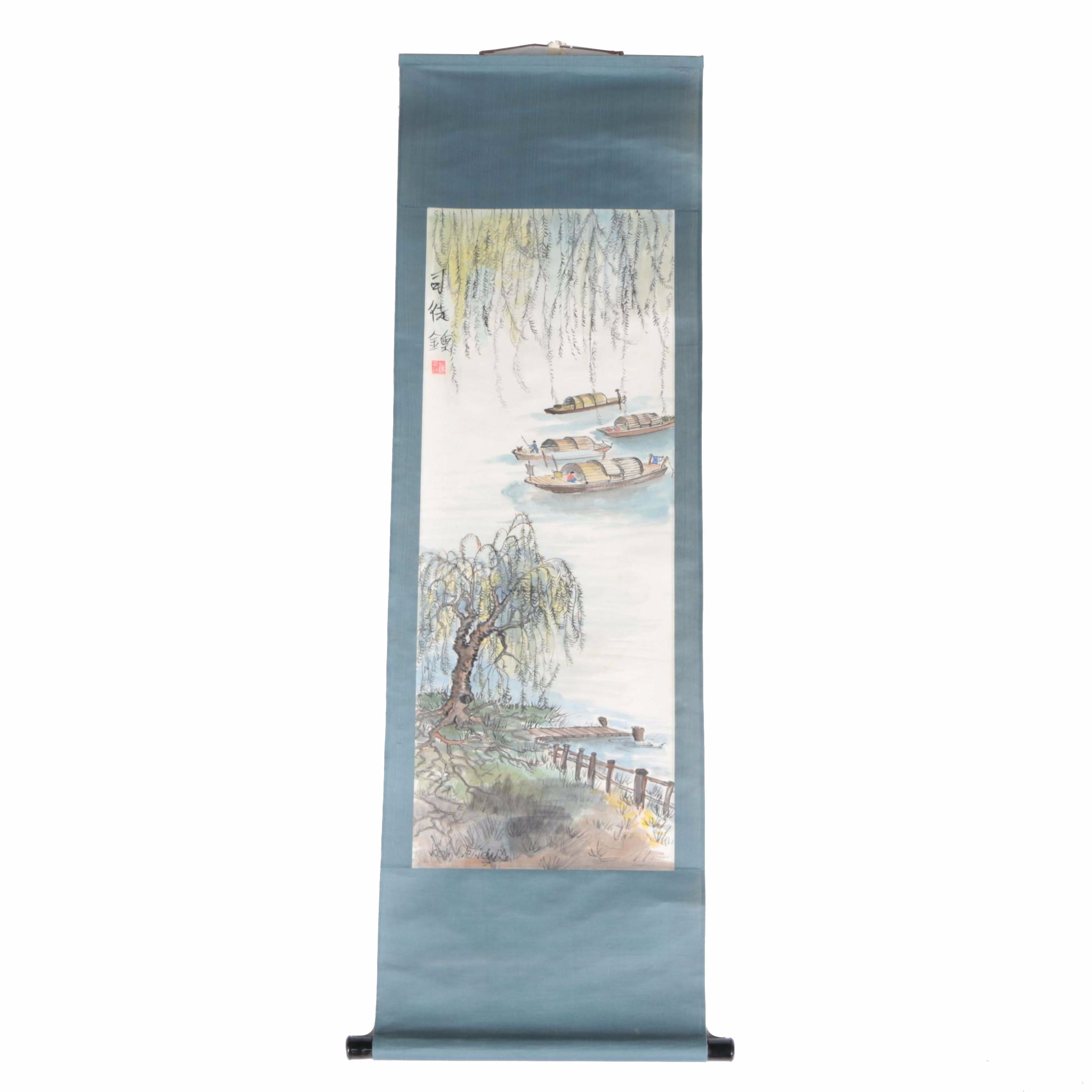 Chinese Watercolor Landscape Hanging Scroll