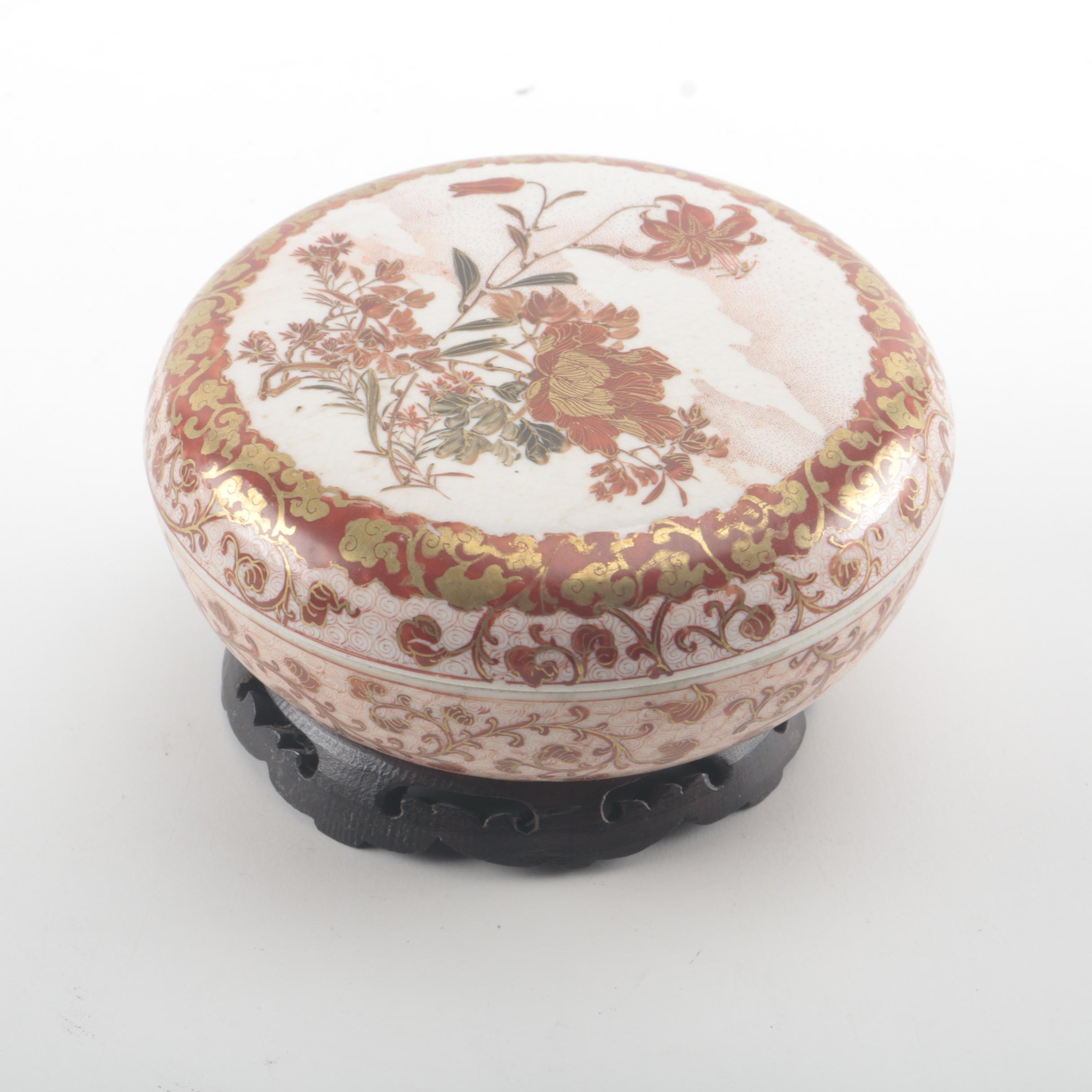 Japanese Kutani Porcelain Trinket Box