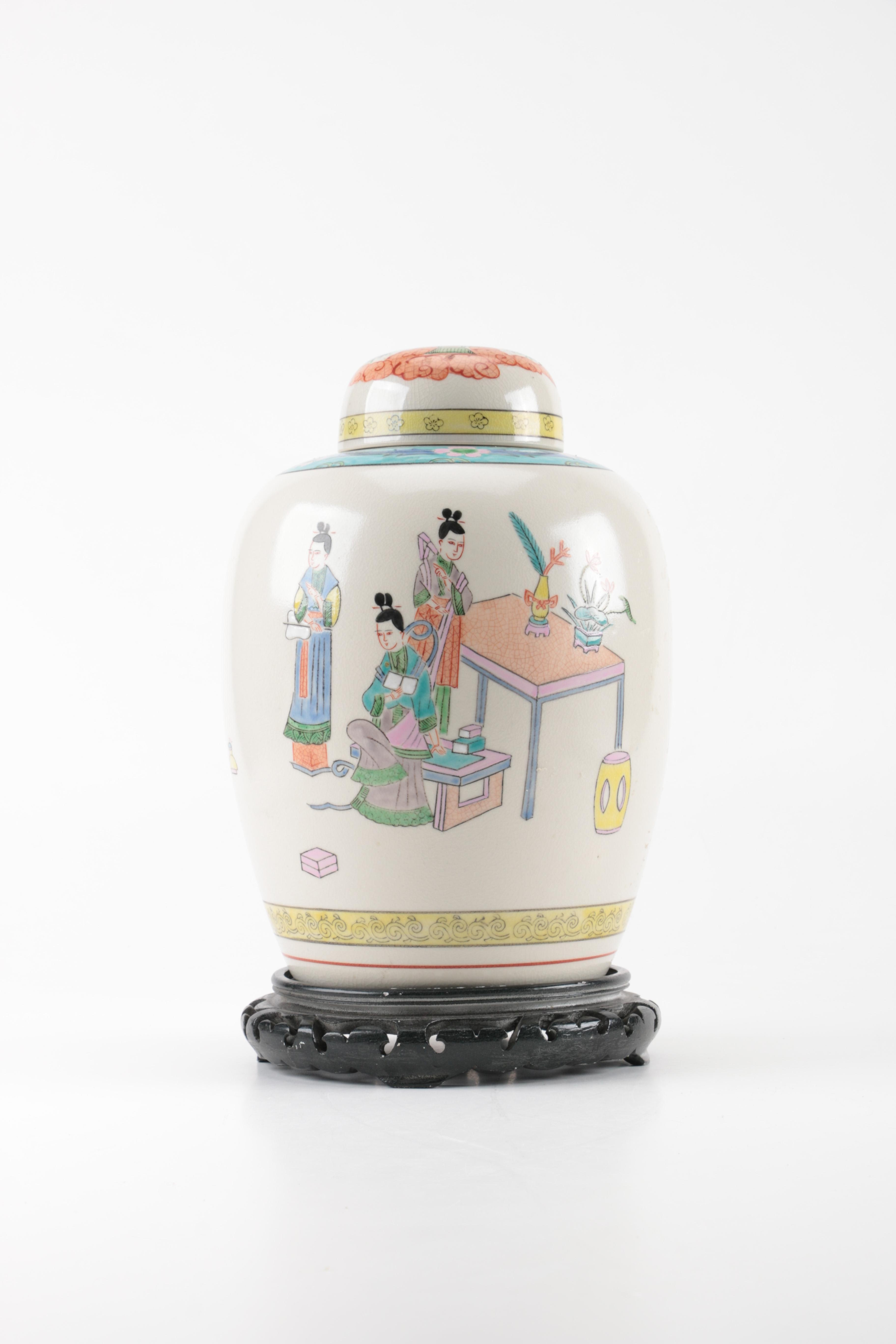 Chinese Ginger Jar With Stand