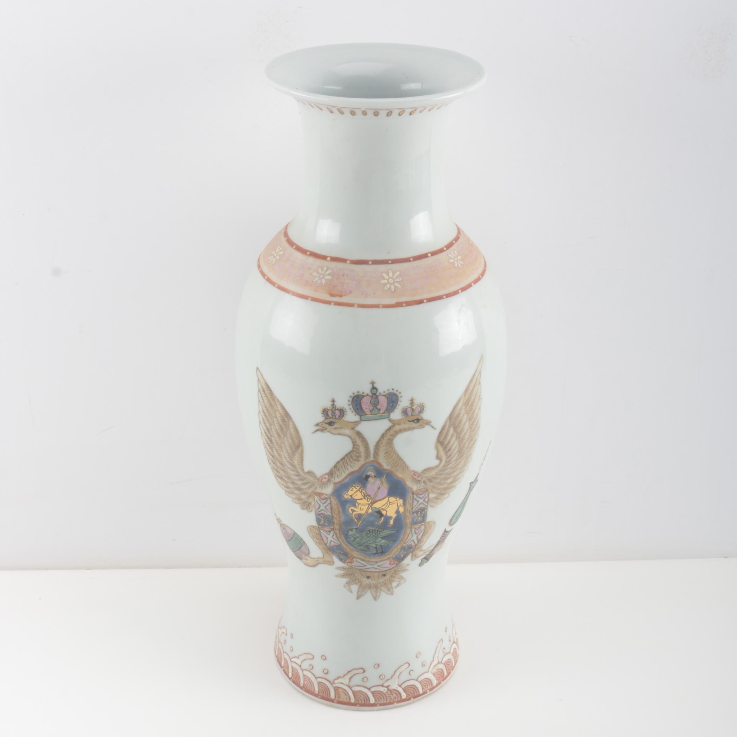 Hand-painted Ornamental Vase