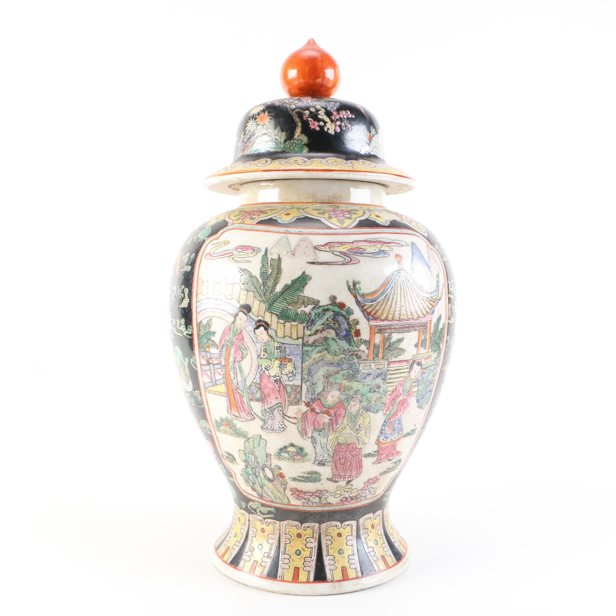 """Chinese """"Famille Rose"""" Temple Jar"""